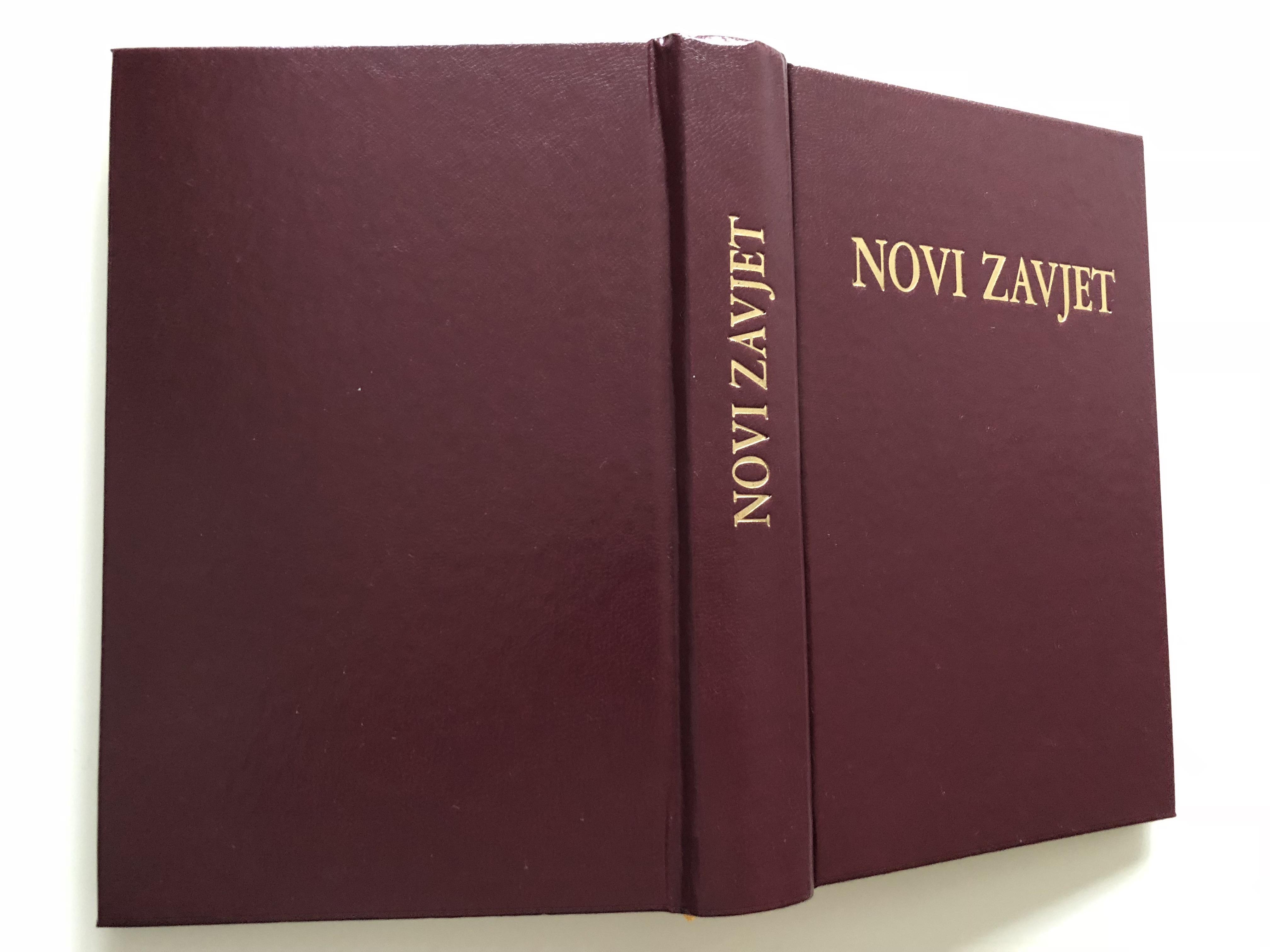 novi-zavjet-the-new-testament-in-croatian-language-hardcover-burgundy-hbd-2013-13-.jpg