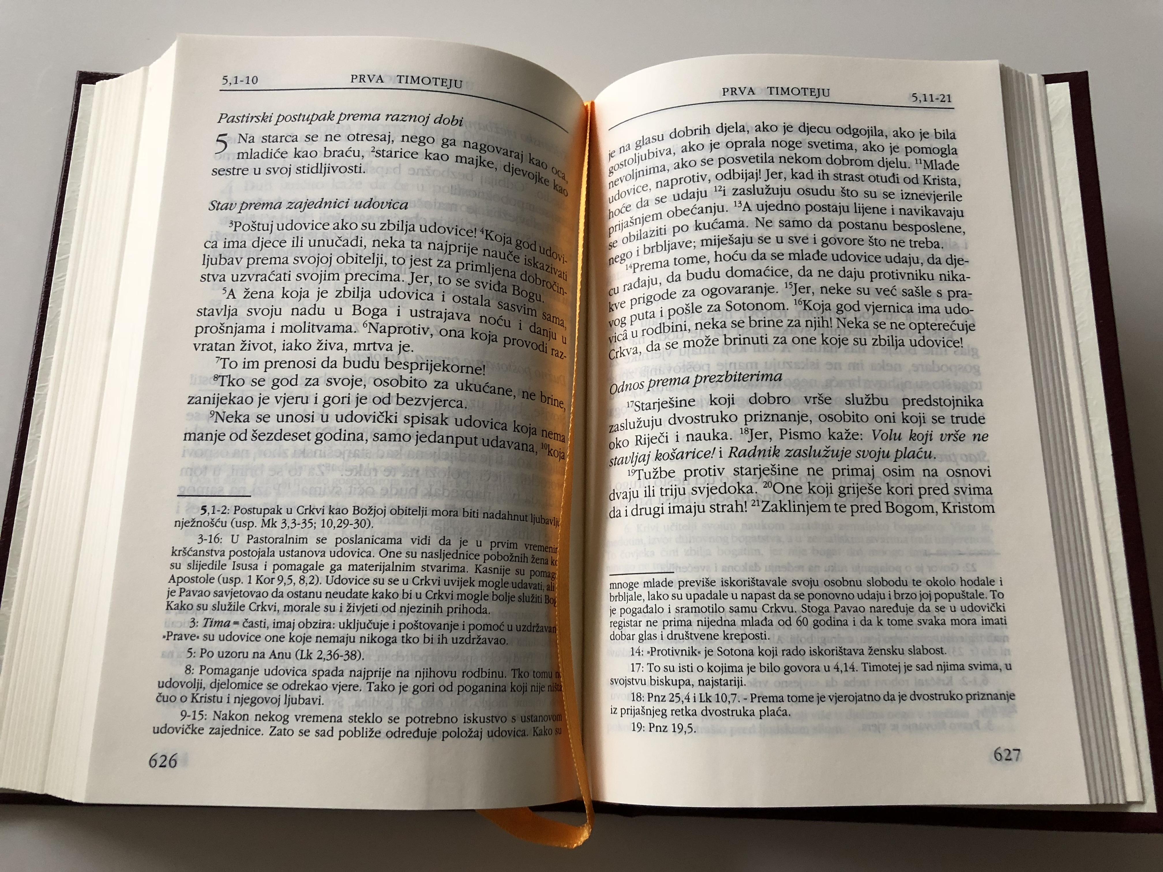 novi-zavjet-the-new-testament-in-croatian-language-hardcover-burgundy-hbd-2013-7-.jpg