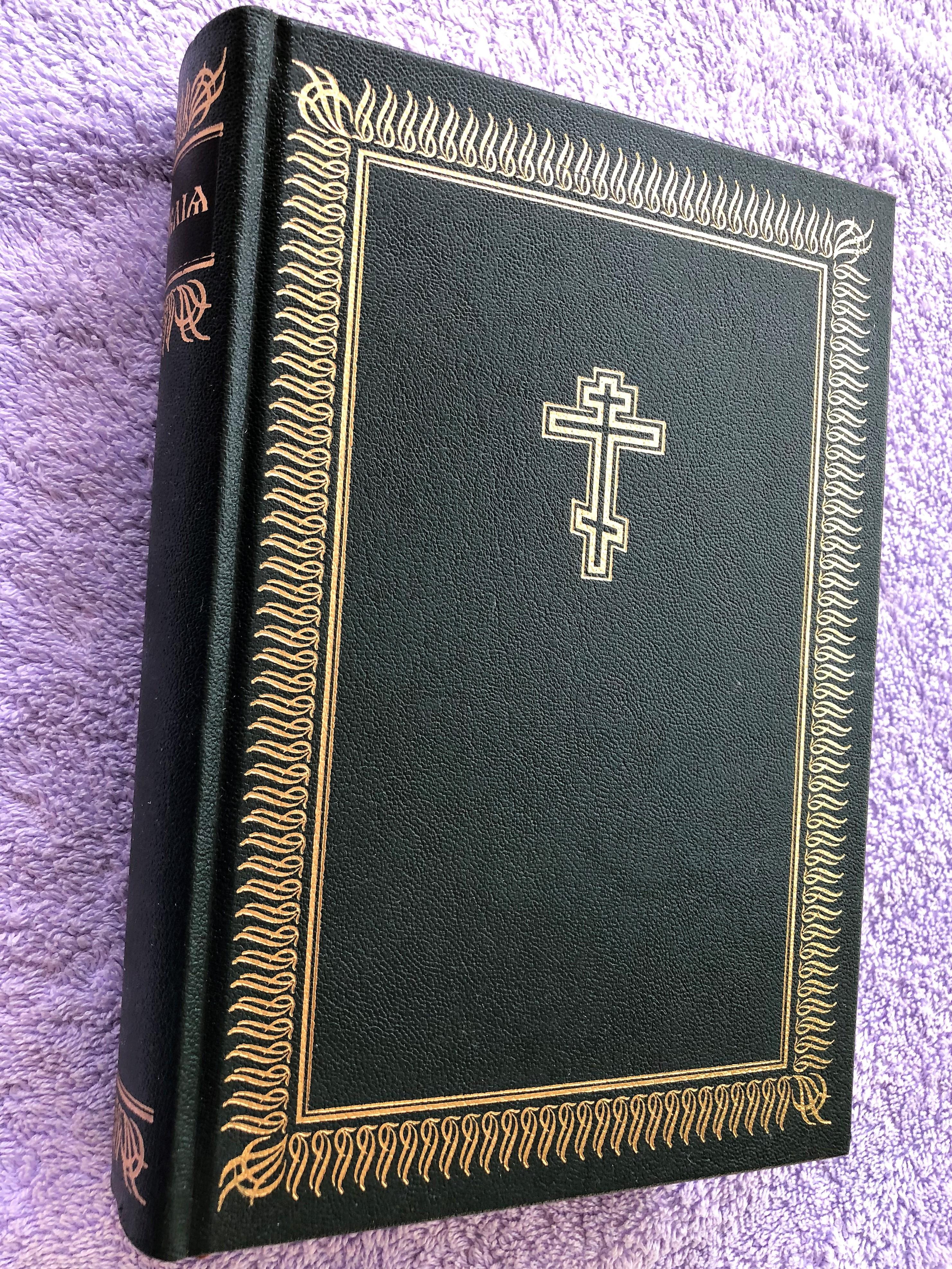 old-church-slavic-bible-beautiful-luxury-leather-bound-bible-green-1-.jpg