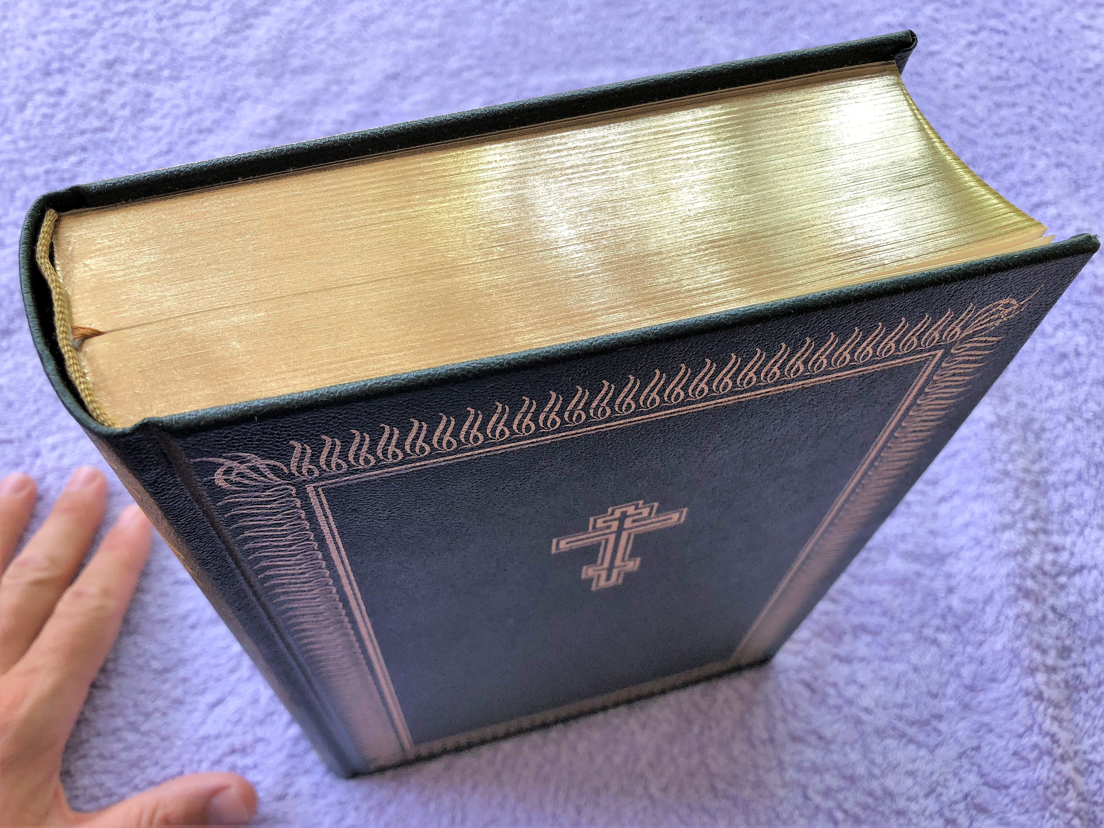 old-church-slavic-bible-beautiful-luxury-leather-bound-bible-green-27-.jpg