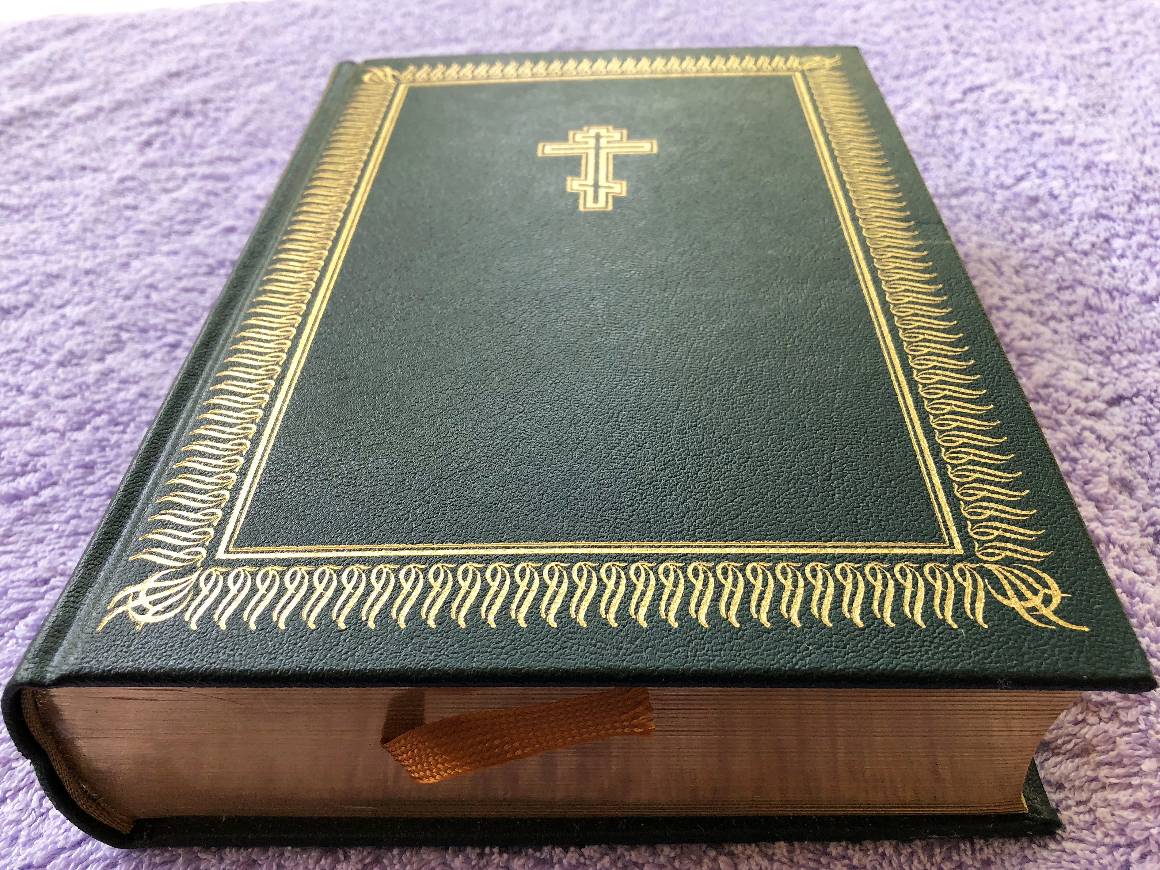 old-church-slavic-bible-beautiful-luxury-leather-bound-bible-green-4-.jpg