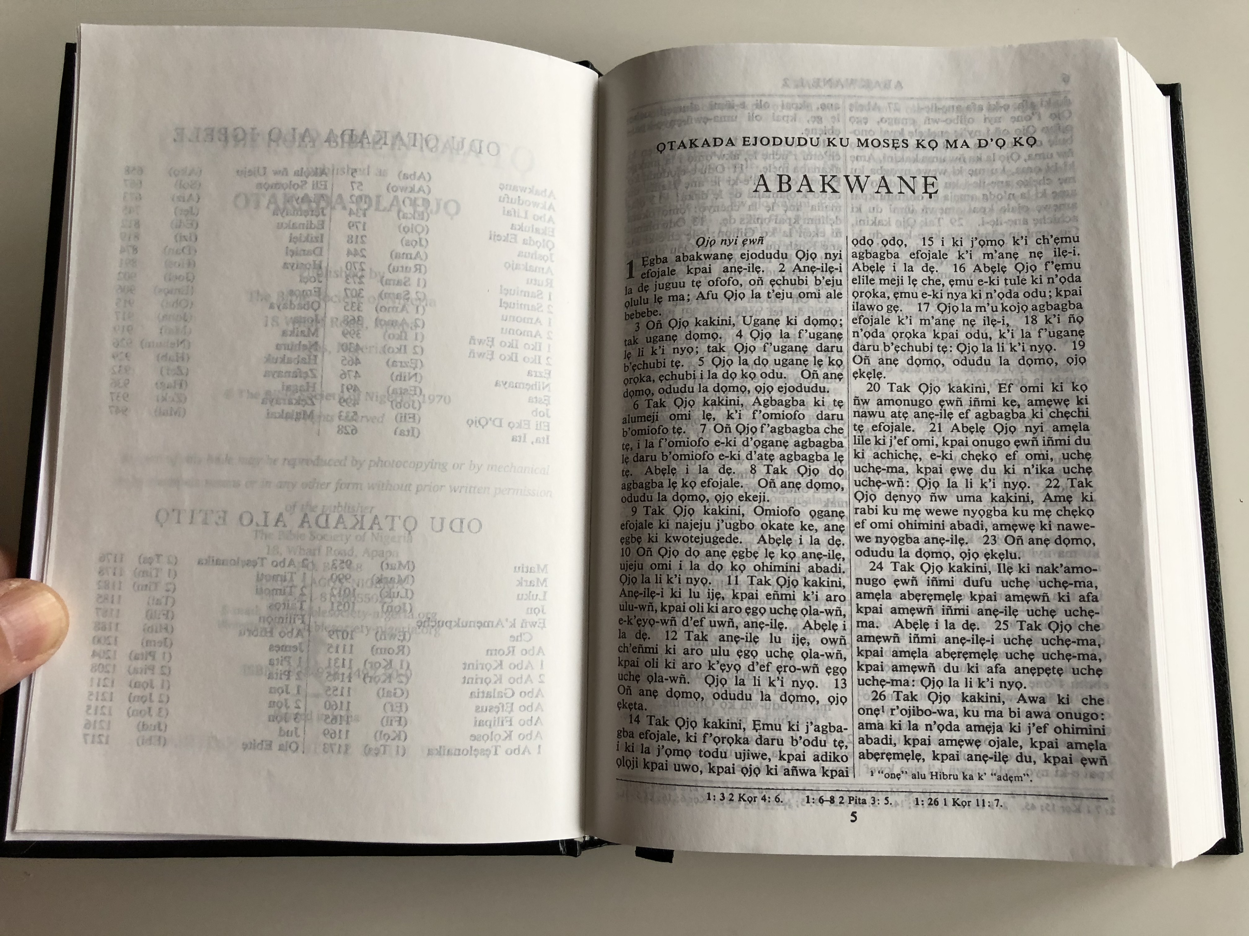 otakada-ola-ojo-holy-bible-in-igala-bible-society-of-nigeria-1970-05.jpg