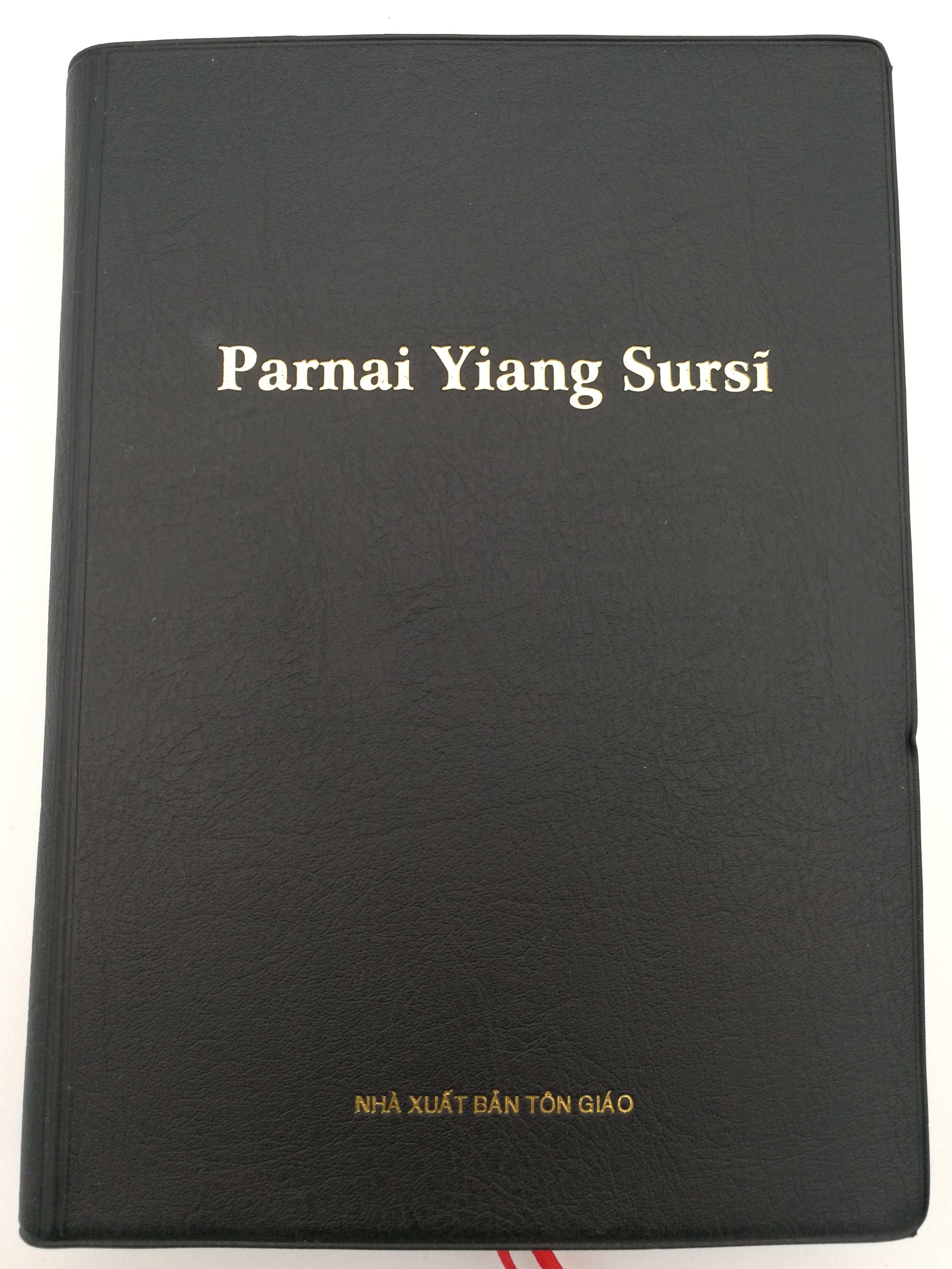 parnai-yian-sursi-bru-language-holy-bible-first-edition-1.jpg