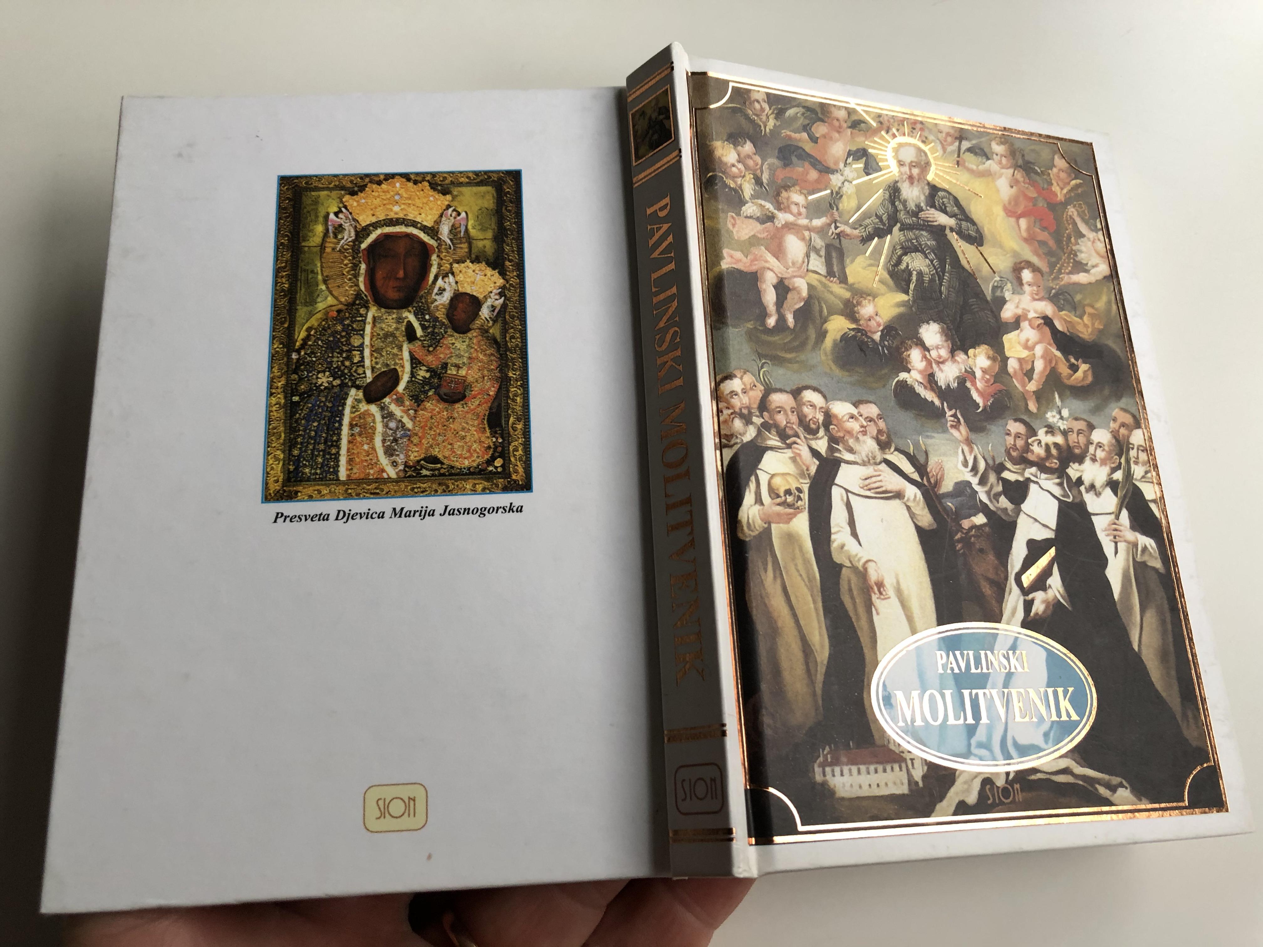 pavlinski-molitvenik-by-o.-marko-kornelije-glogovi-croatian-language-pauline-prayerbook-14.jpg