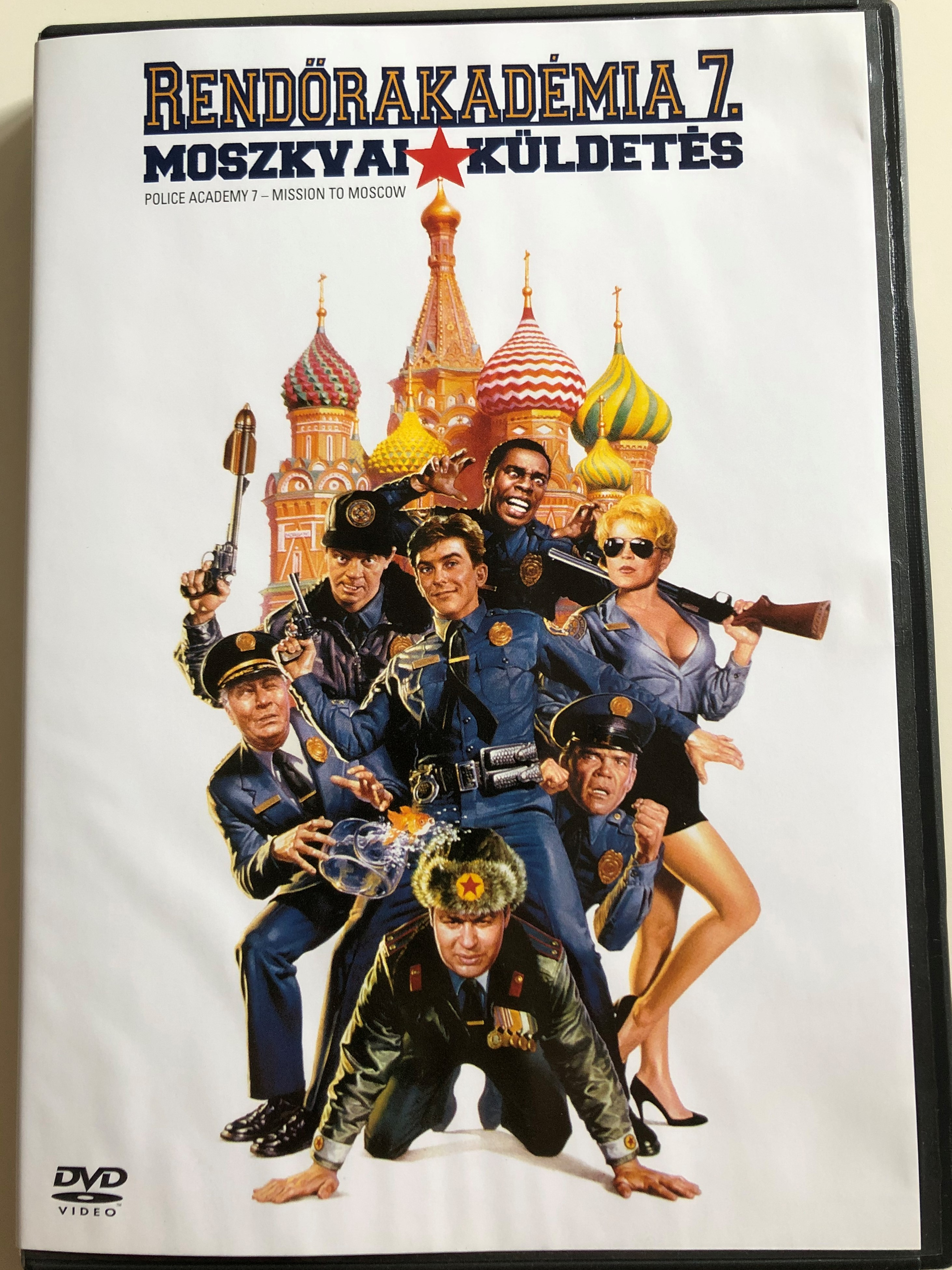 police-academy-7-mission-to-moscow-dvd-1994-rend-rakad-mia-7.-moszkvai-k-ldet-s-directed-by-alan-mette-1-.jpg