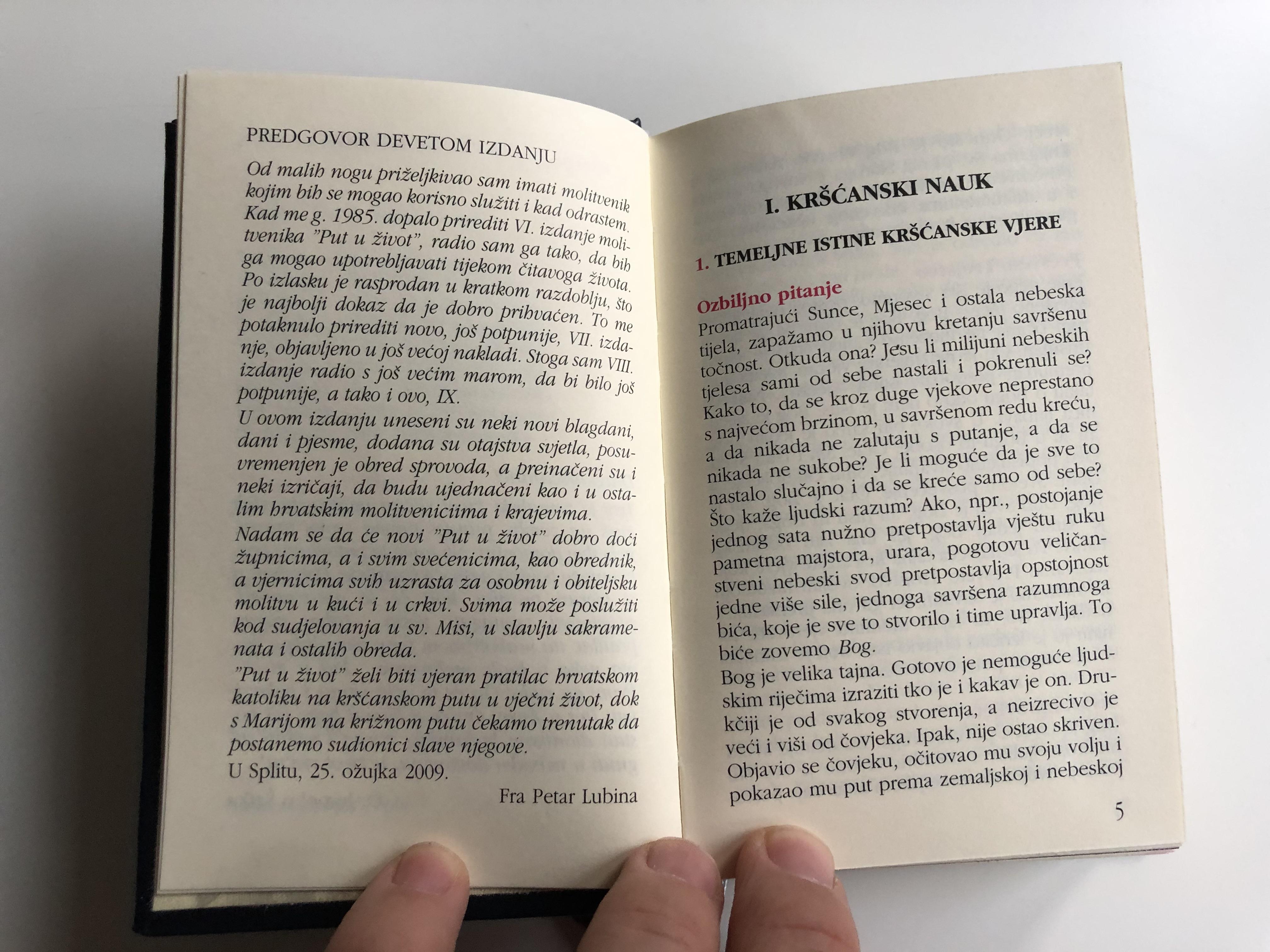 put-u-ivot-way-of-life-prayer-and-rites-9th-amended-edition-hardcover-black-4.jpg