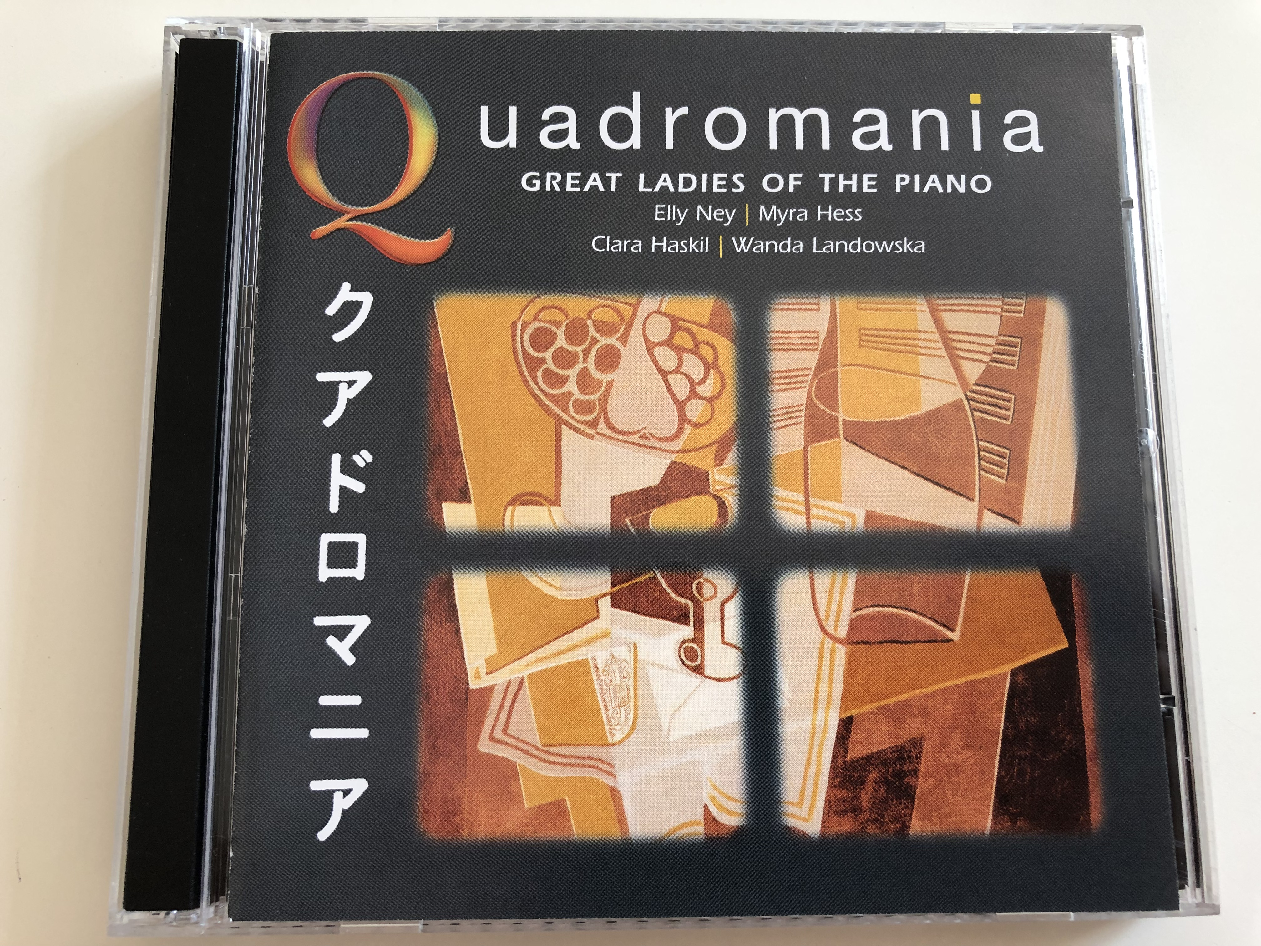 quadromania-great-ladies-of-the-piano-elly-ney-myra-hess-clara-haskil-wanda-landowska-beethoven-brahms-bach-scarlatti-mozart-4-cd-set-membran-1-.jpg