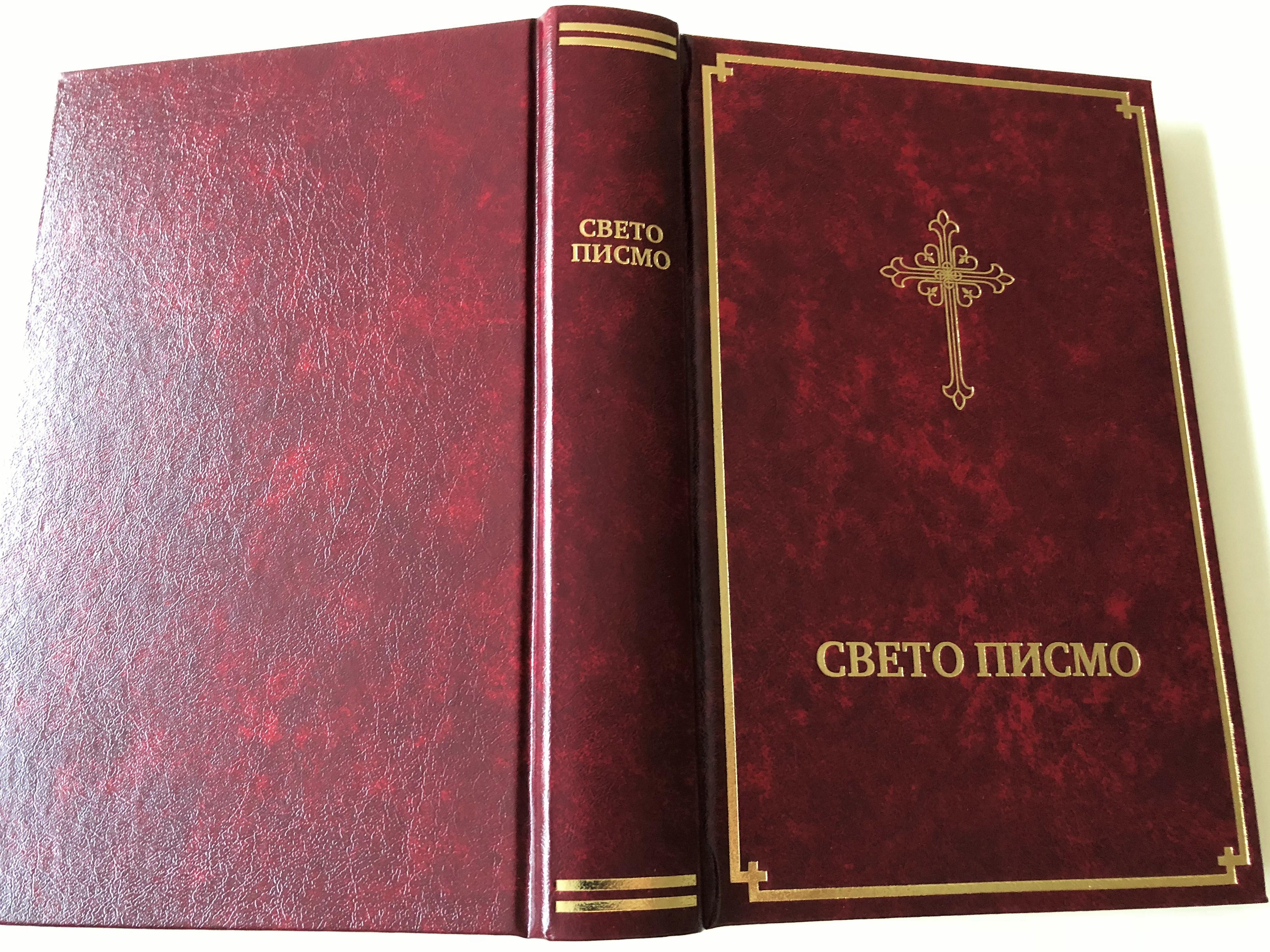 serbian-064-24-.jpg