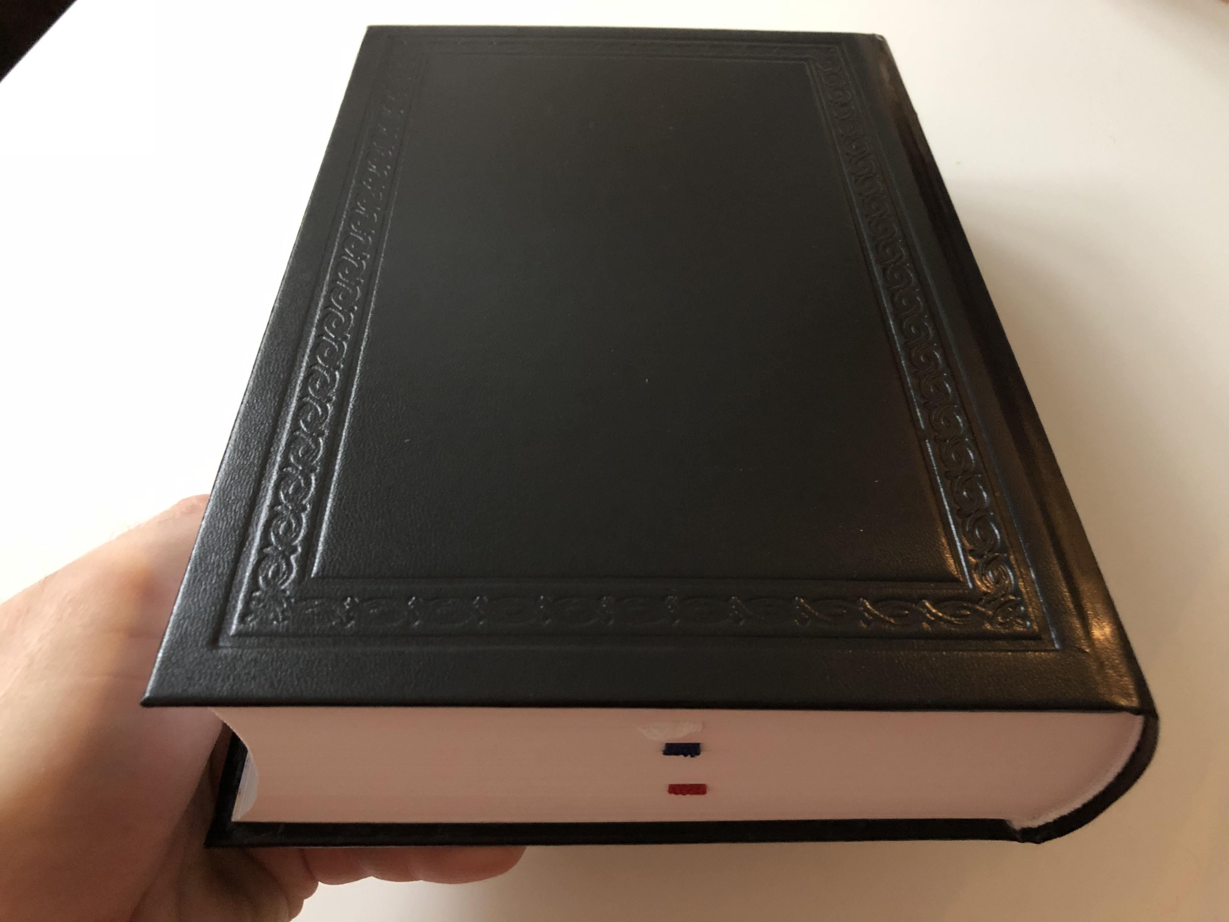 serbian-bible-black-gold-etched-deuterocanonical-18-.jpg