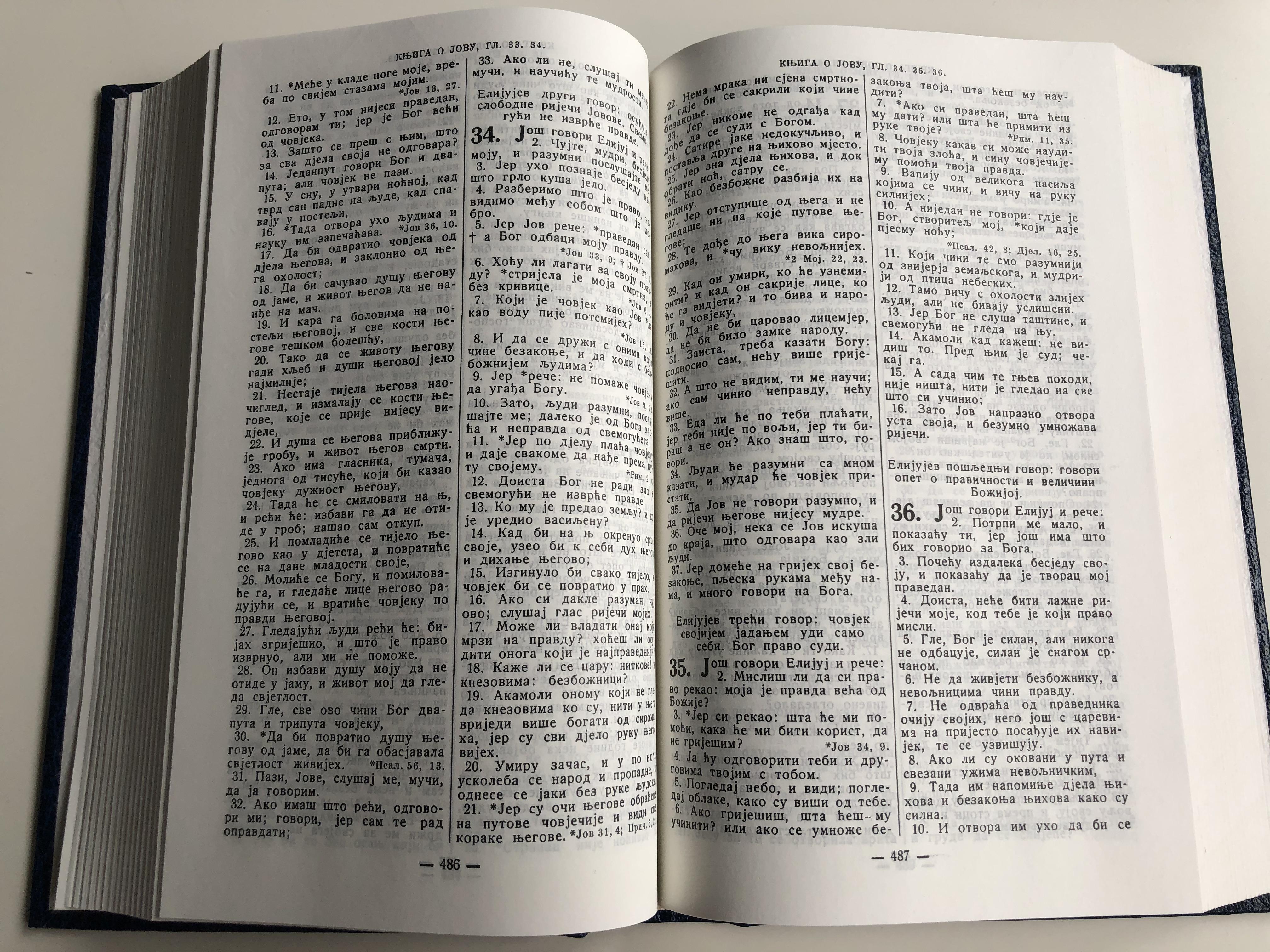 serbian-bible-sveto-pismo-biblija-043-blue-hardcover-9.jpg