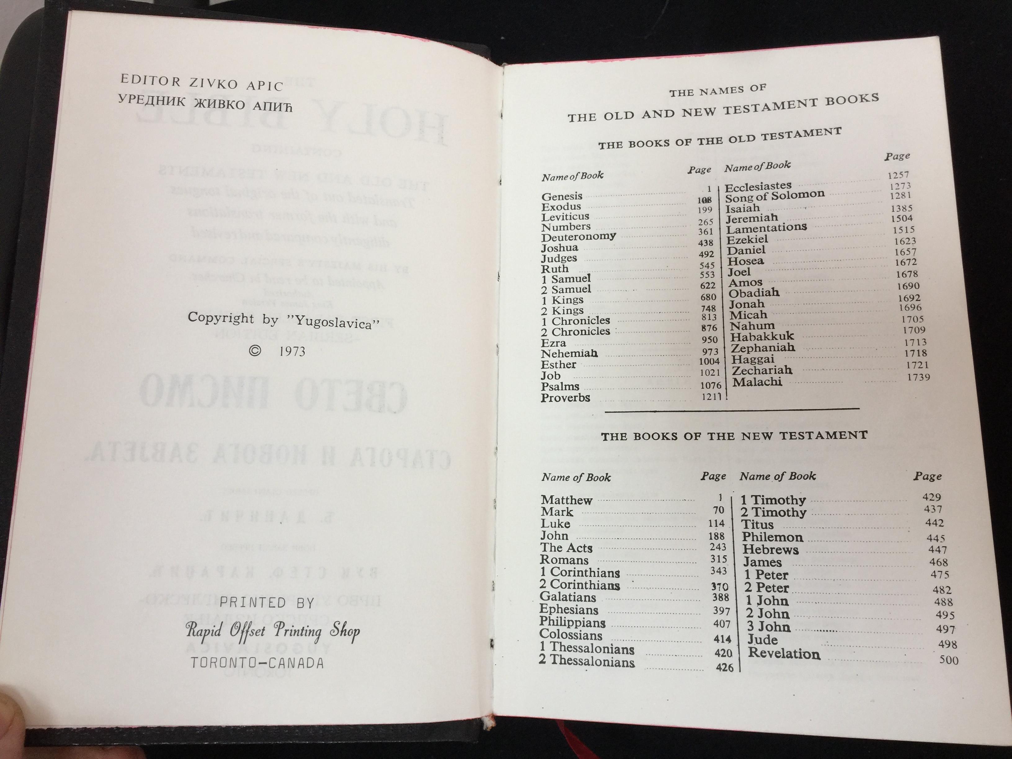 serbian-english-bible-4-.jpg