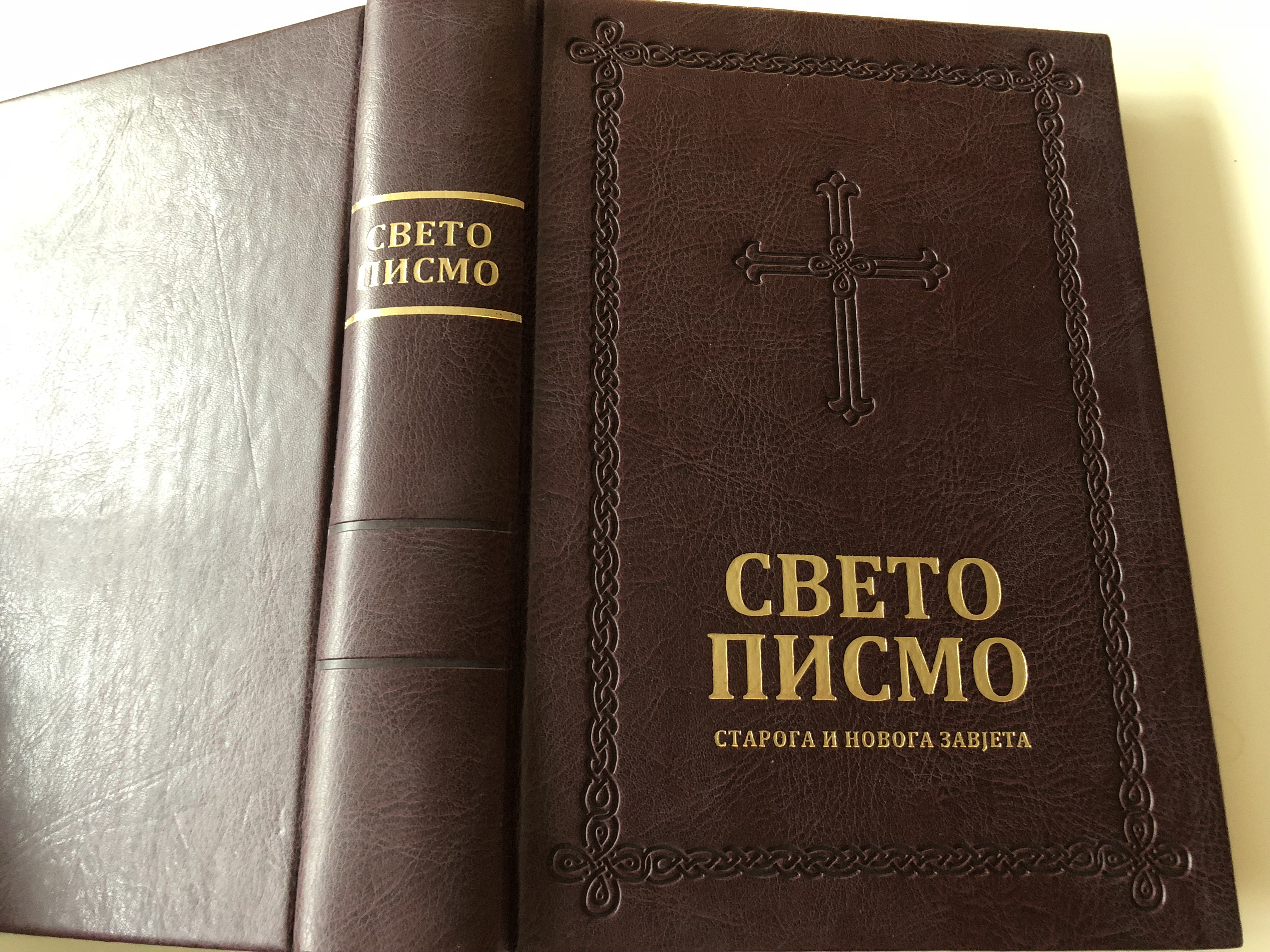 serbian-family-bible-ss-28-.jpg