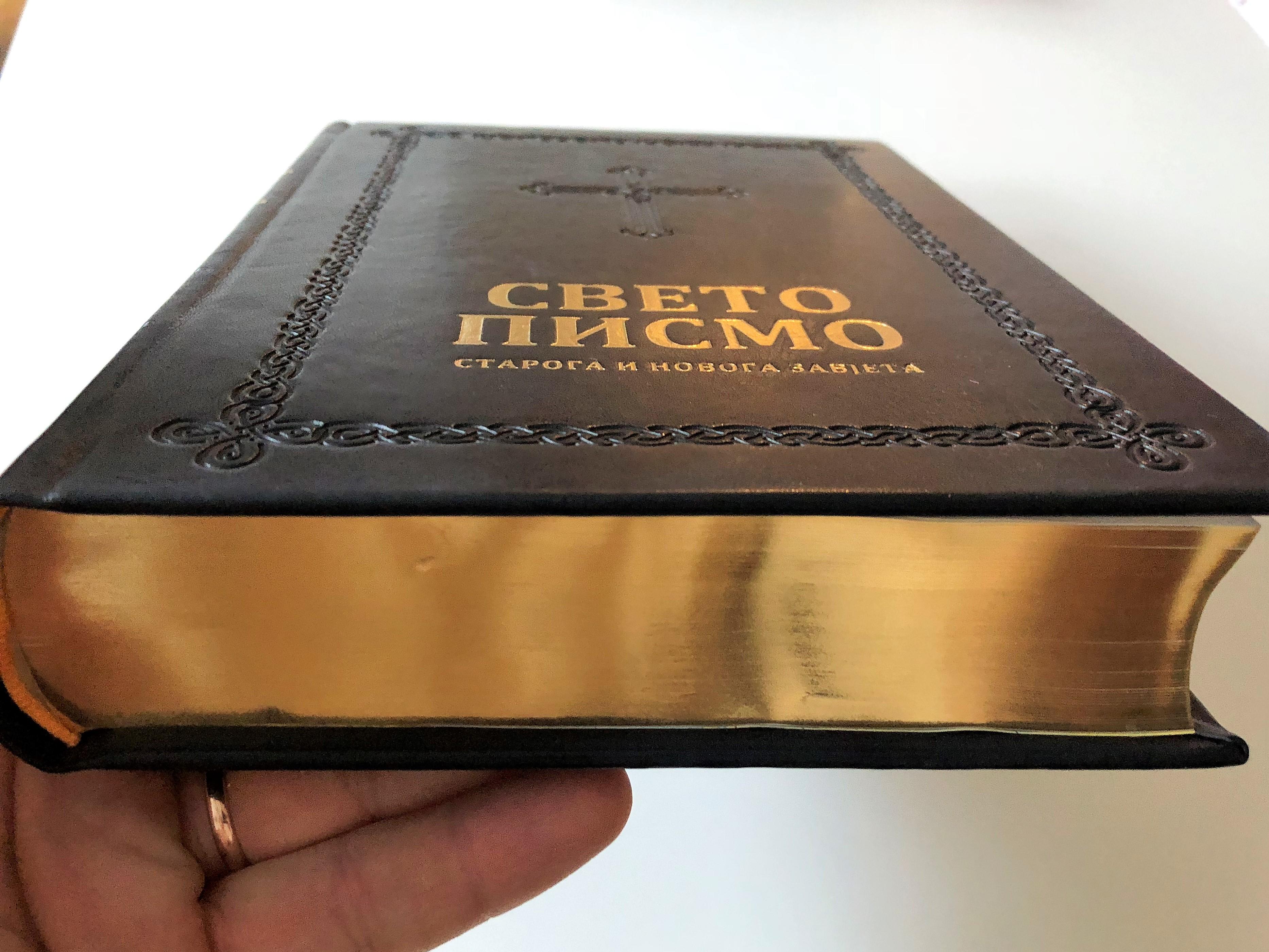 serbian-family-bible-ss-31-.jpg