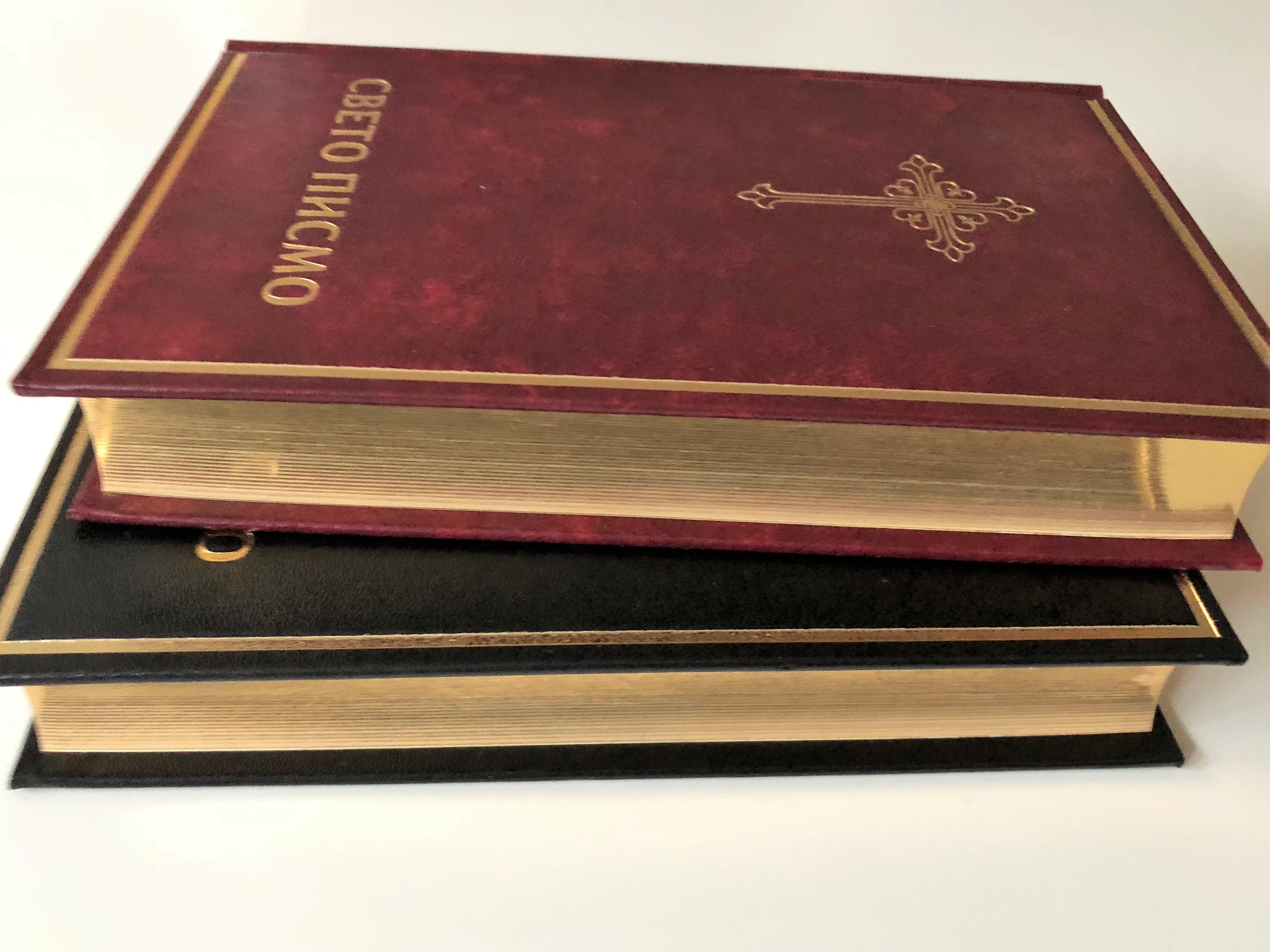 serbian-language-bible-burgundy-cover-with-golden-cross-cyrillic-script-043hs-3-.jpg