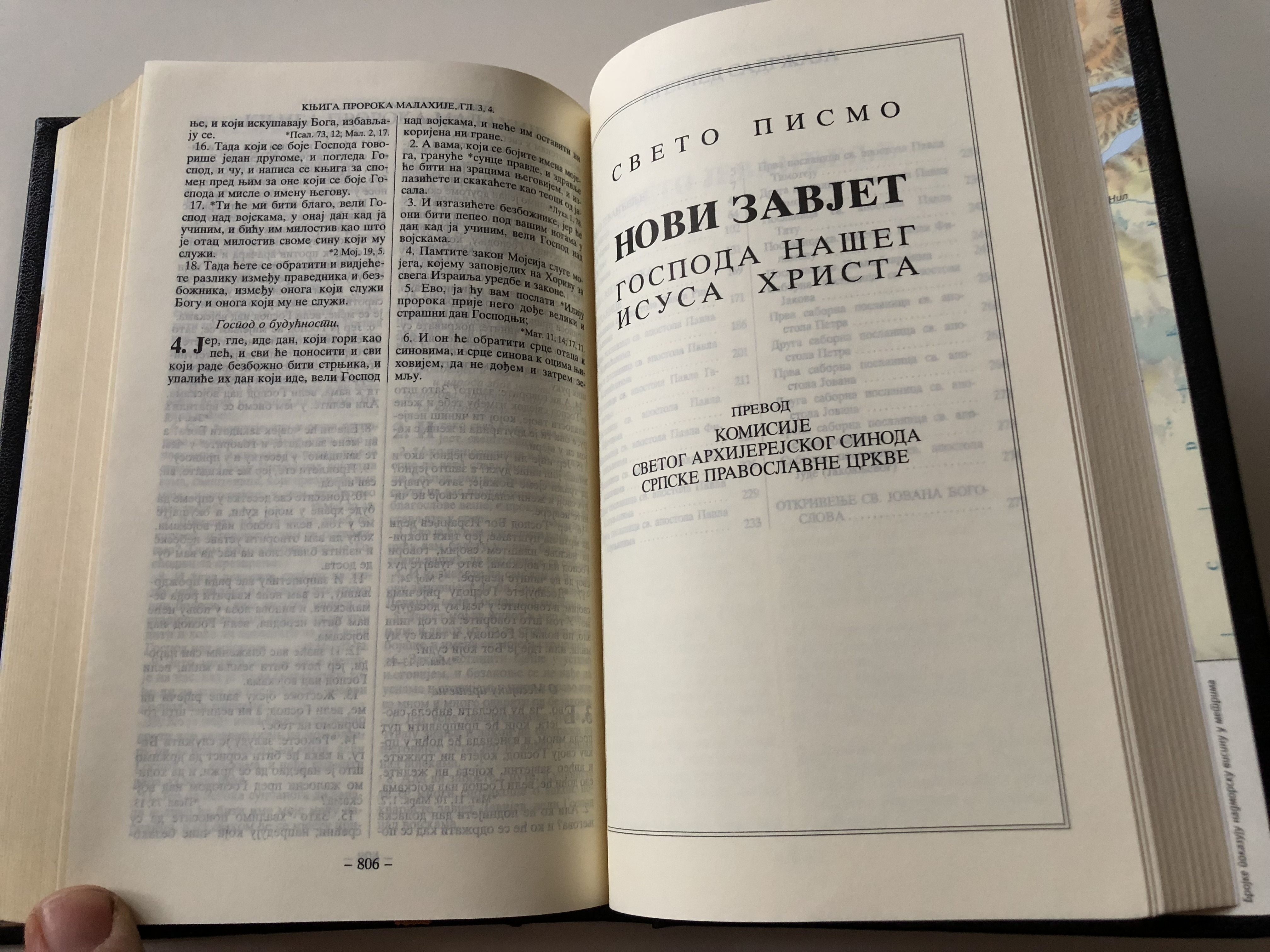 serbian-language-bible-burgundy-cover-with-golden-cross-cyrillic-script-043hs-32-.jpg