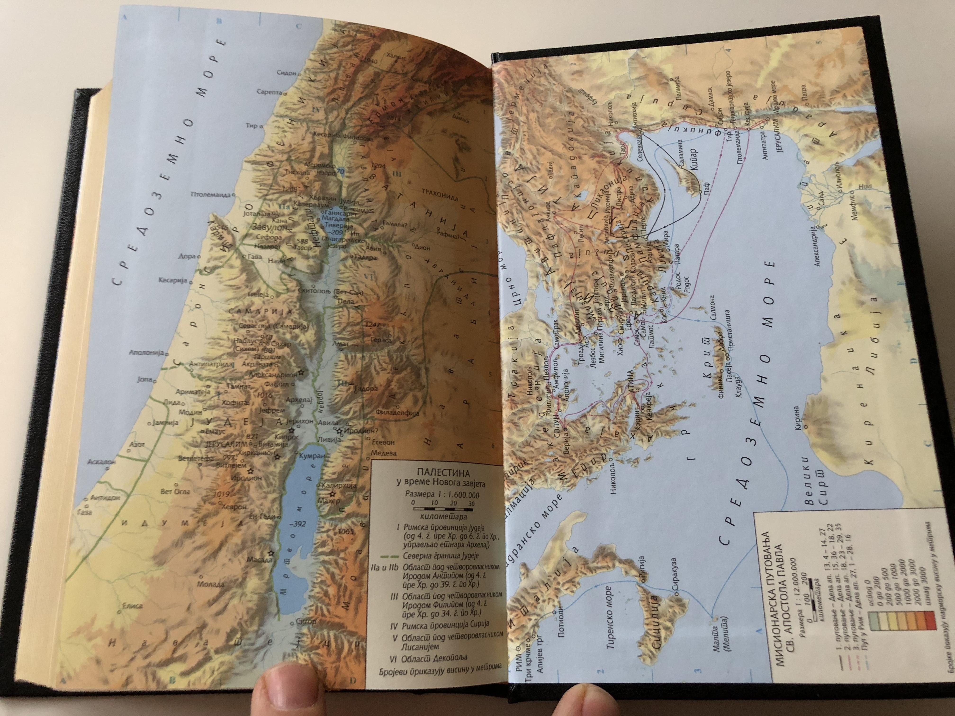 serbian-language-bible-burgundy-cover-with-golden-cross-cyrillic-script-043hs-36-.jpg