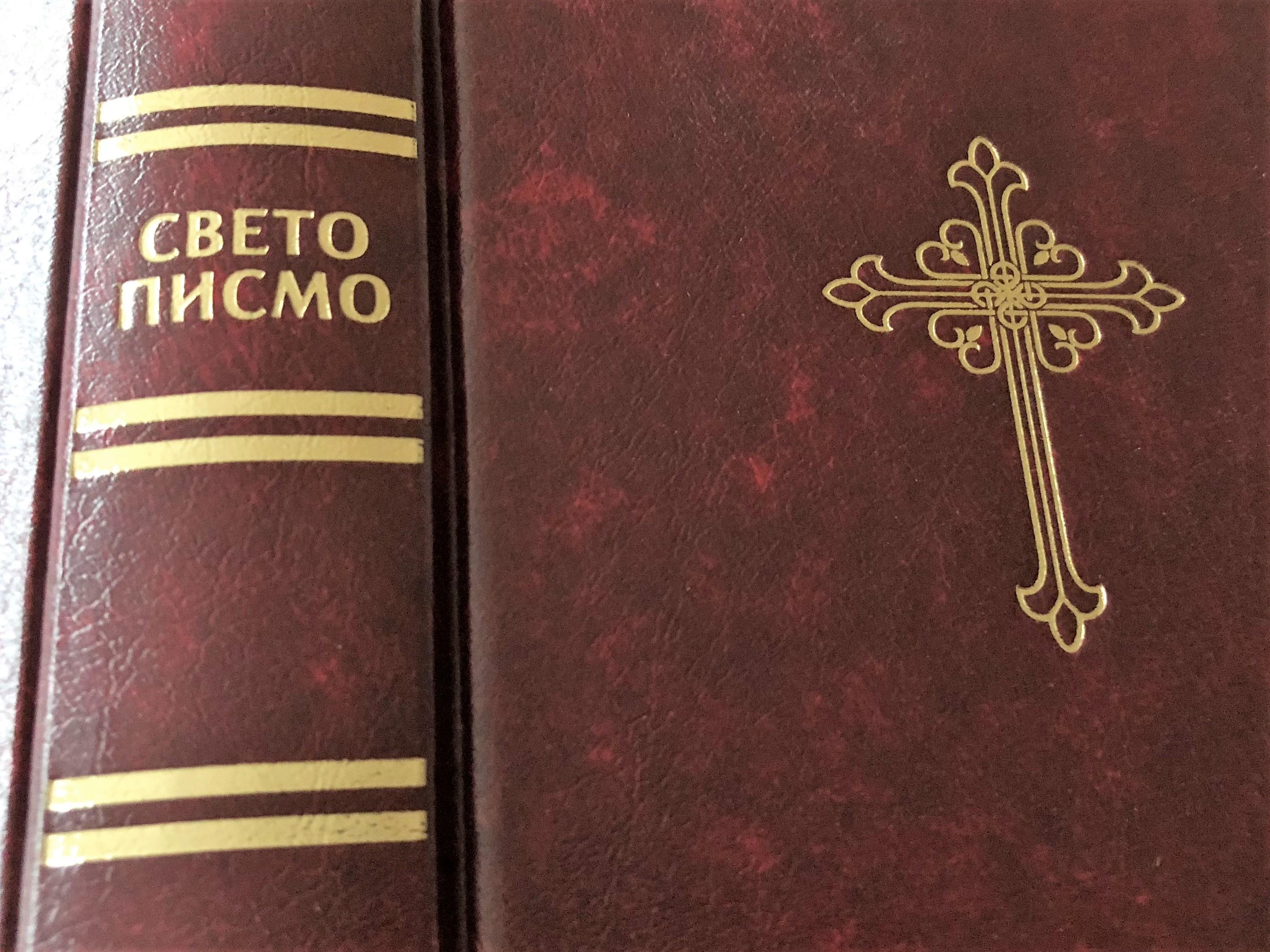 serbian-language-bible-burgundy-cover-with-golden-cross-cyrillic-script-043hs-s-7-.jpg