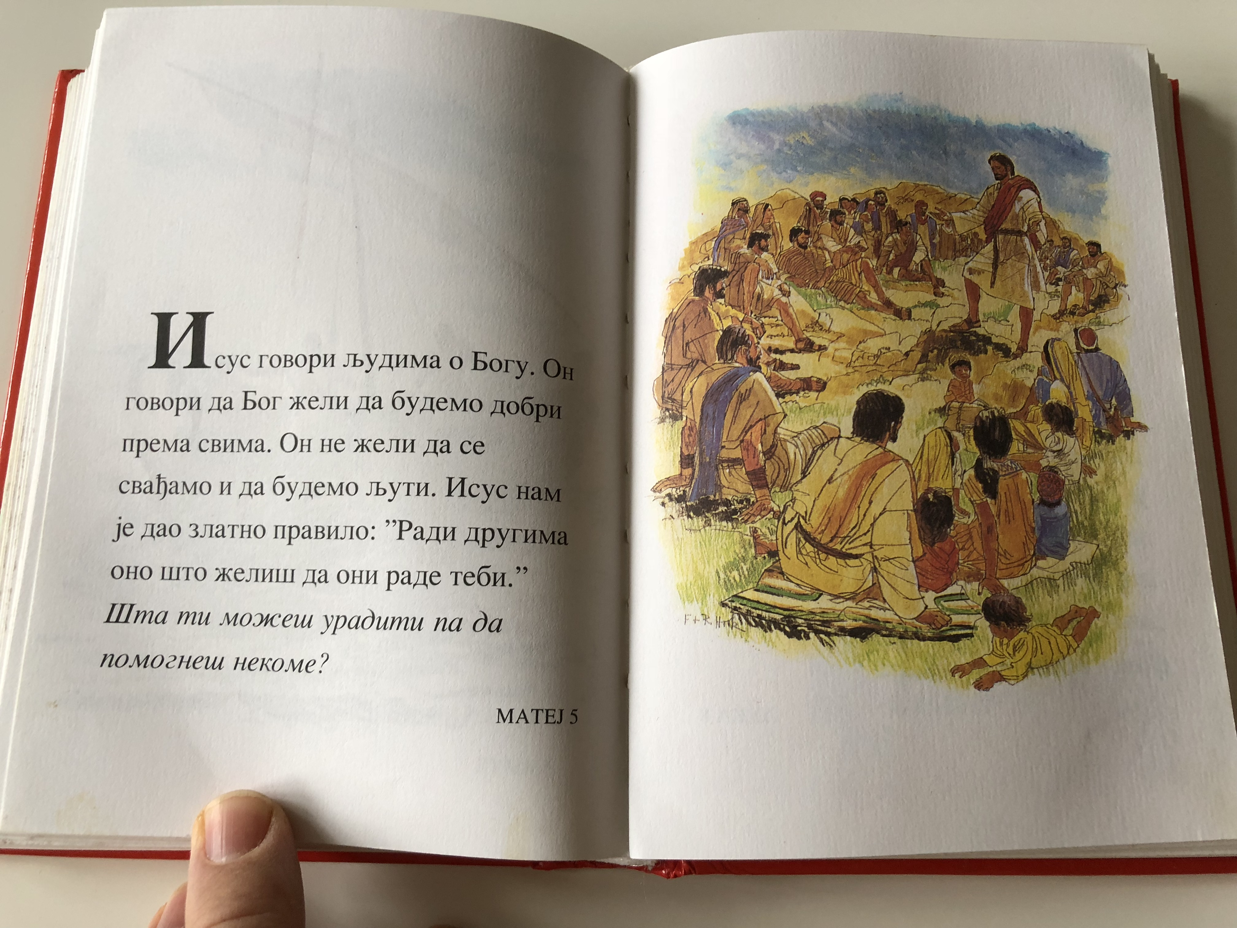 serbian-my-first-bible-in-pictures-7-.jpg