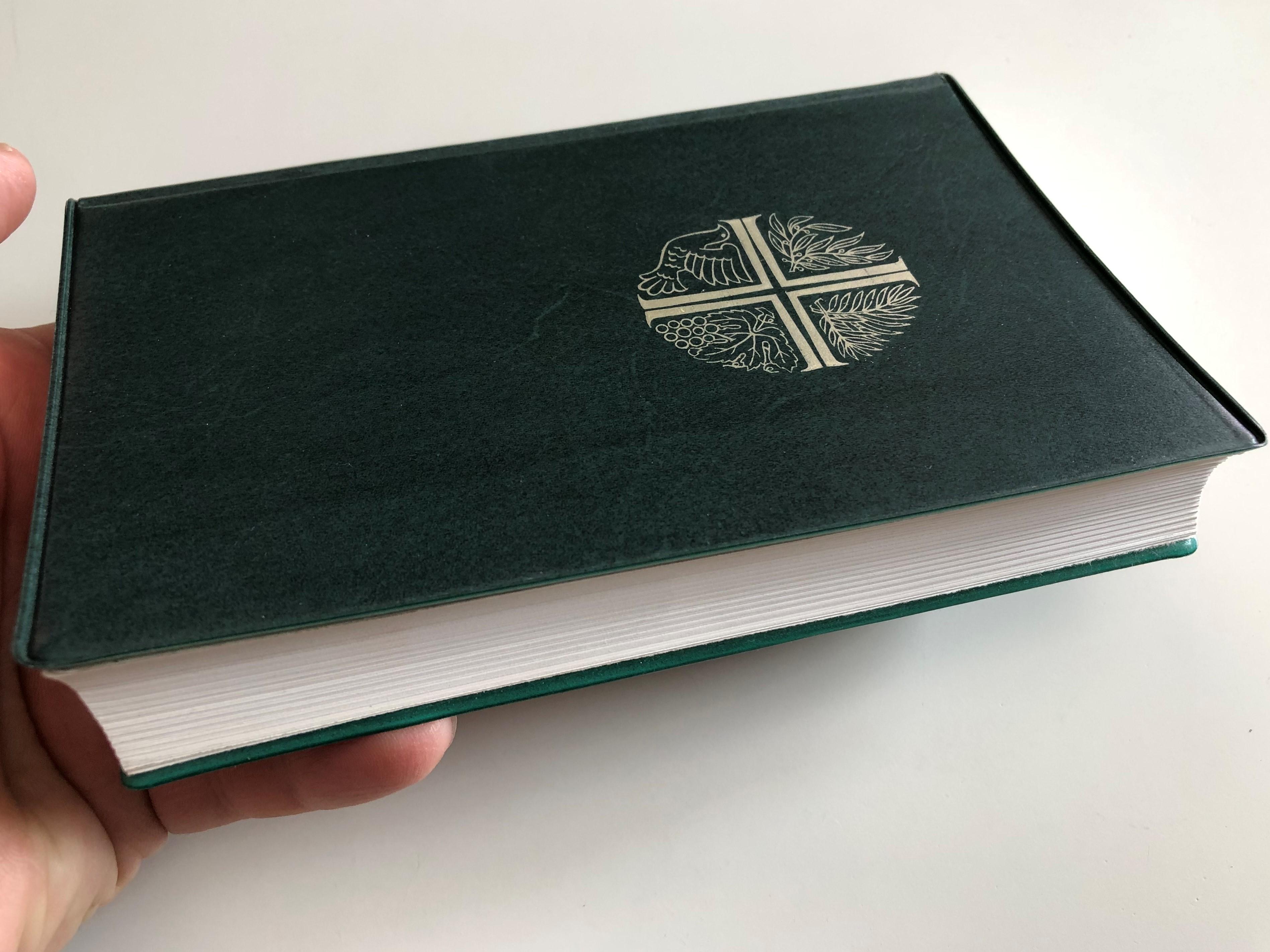 serbian-new-testament-novi-zavet-emilijan-m.-arni-3.jpg