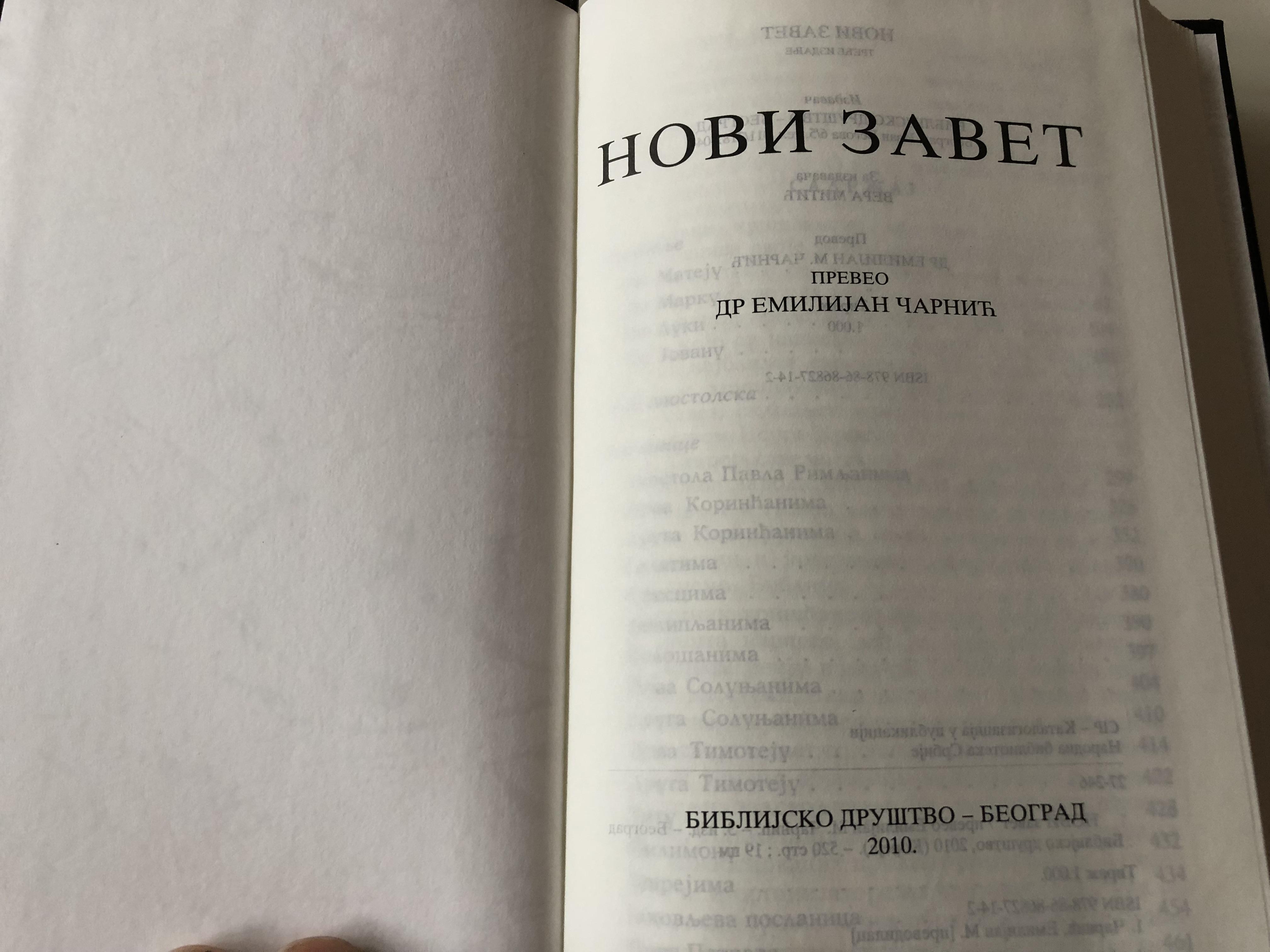 serbian-nt-e-carnic-black-medium-2-.jpg