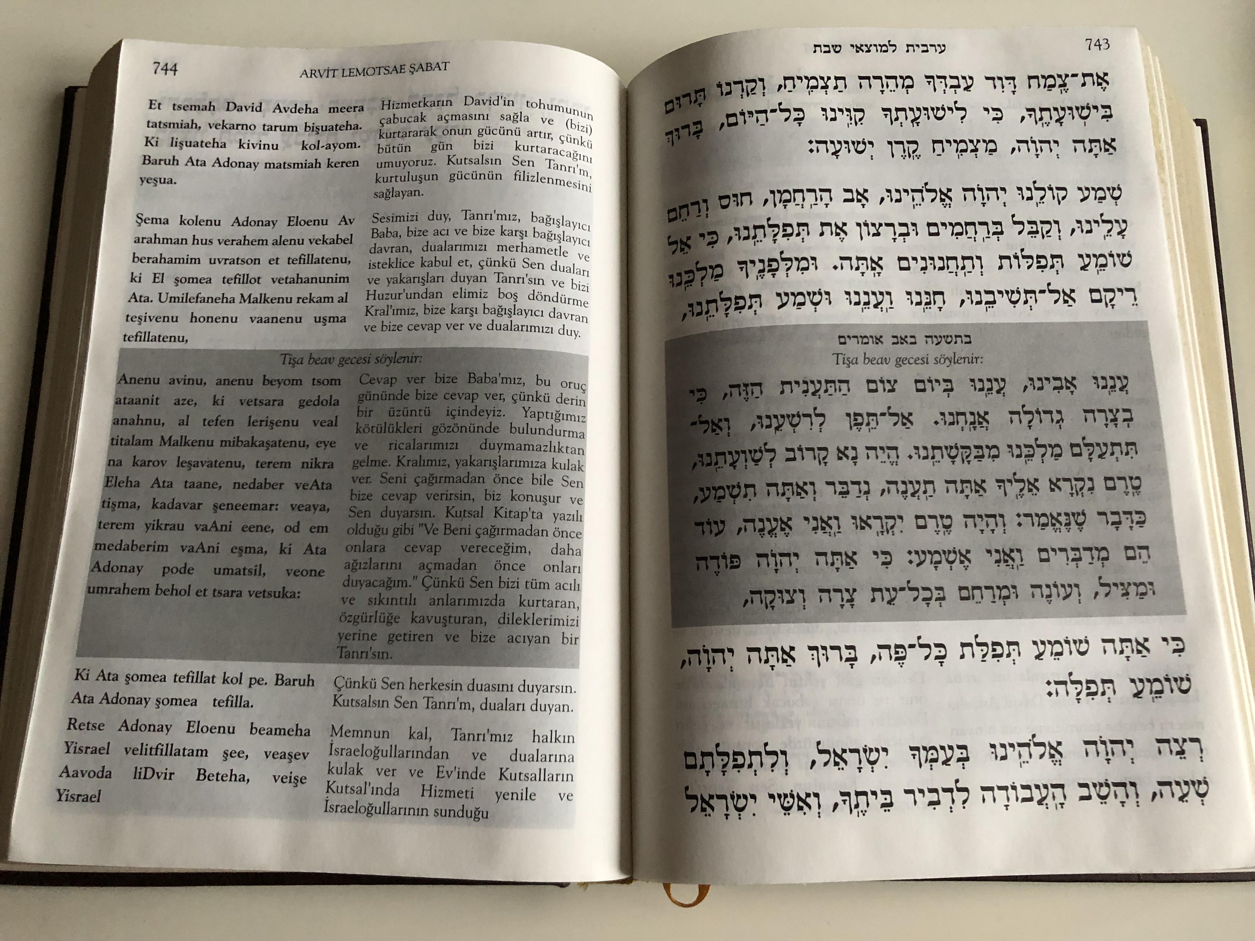 sidur-kol-yaakov-hebrew-turkish-bilingual-prayer-book-lilane-zerbib-kazes-golden-edges-hardcover-2013-19-.jpg