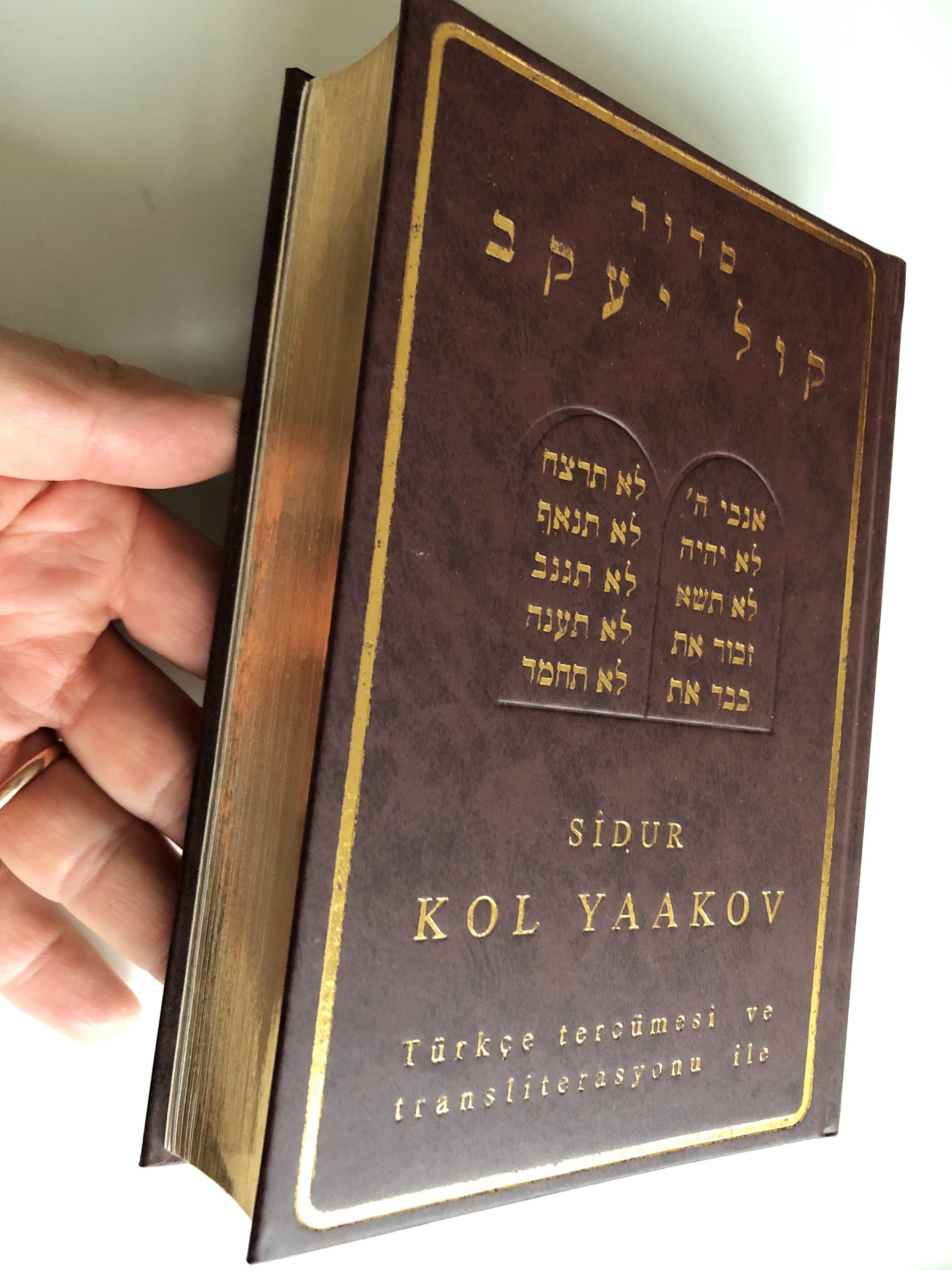 sidur-kol-yaakov-hebrew-turkish-bilingual-prayer-book-lilane-zerbib-kazes-golden-edges-hardcover-2013-3-.jpg