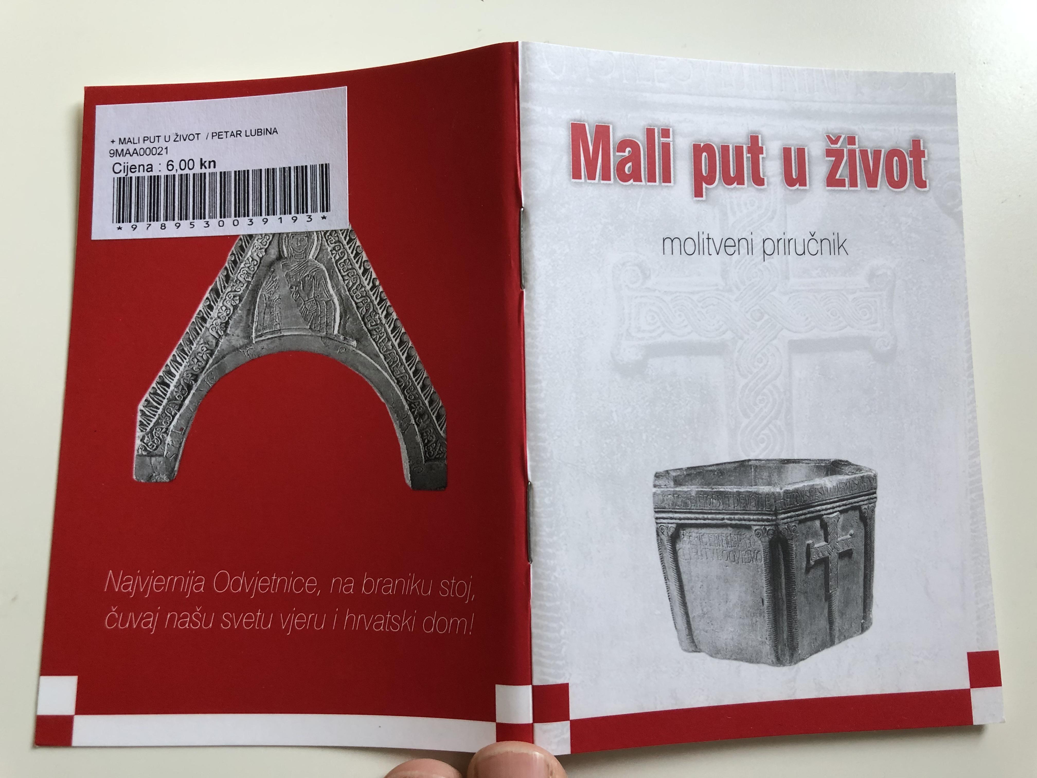 small-croatian-prayer-book-mali-put-u-ivot-7.jpg