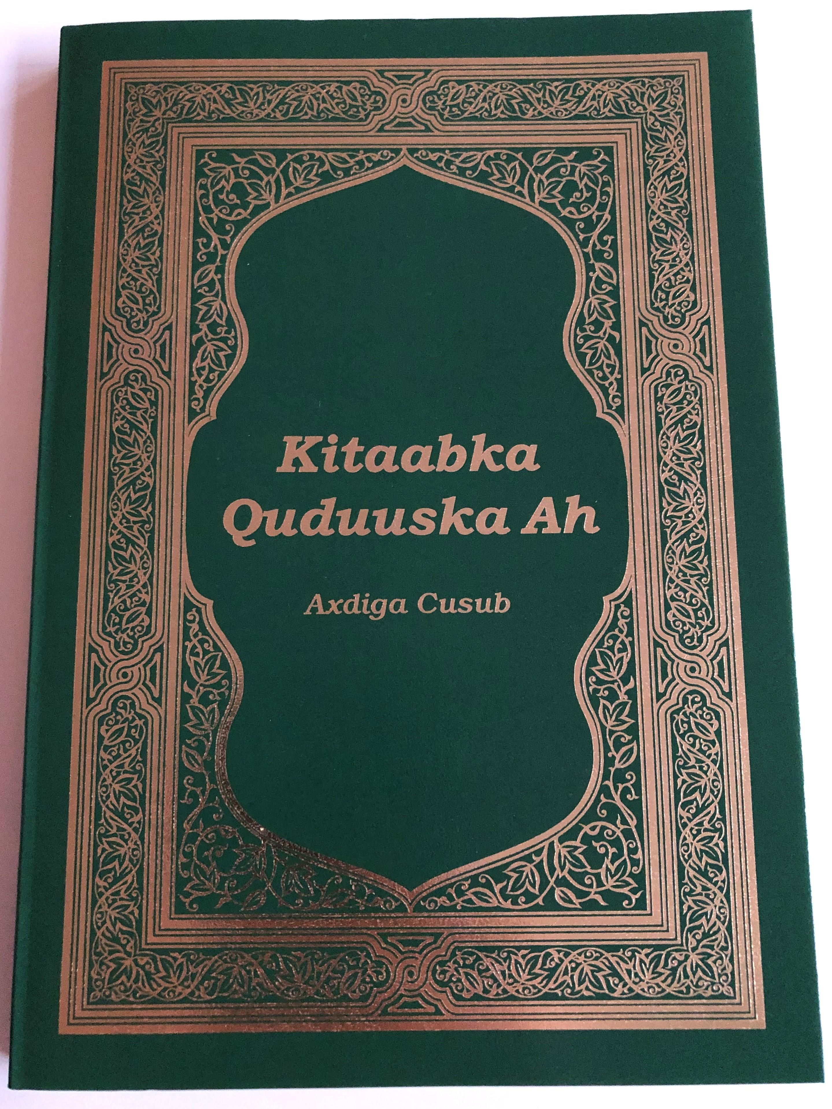 somali-new-testament-kitaabka-quduuska-ah-1.jpg