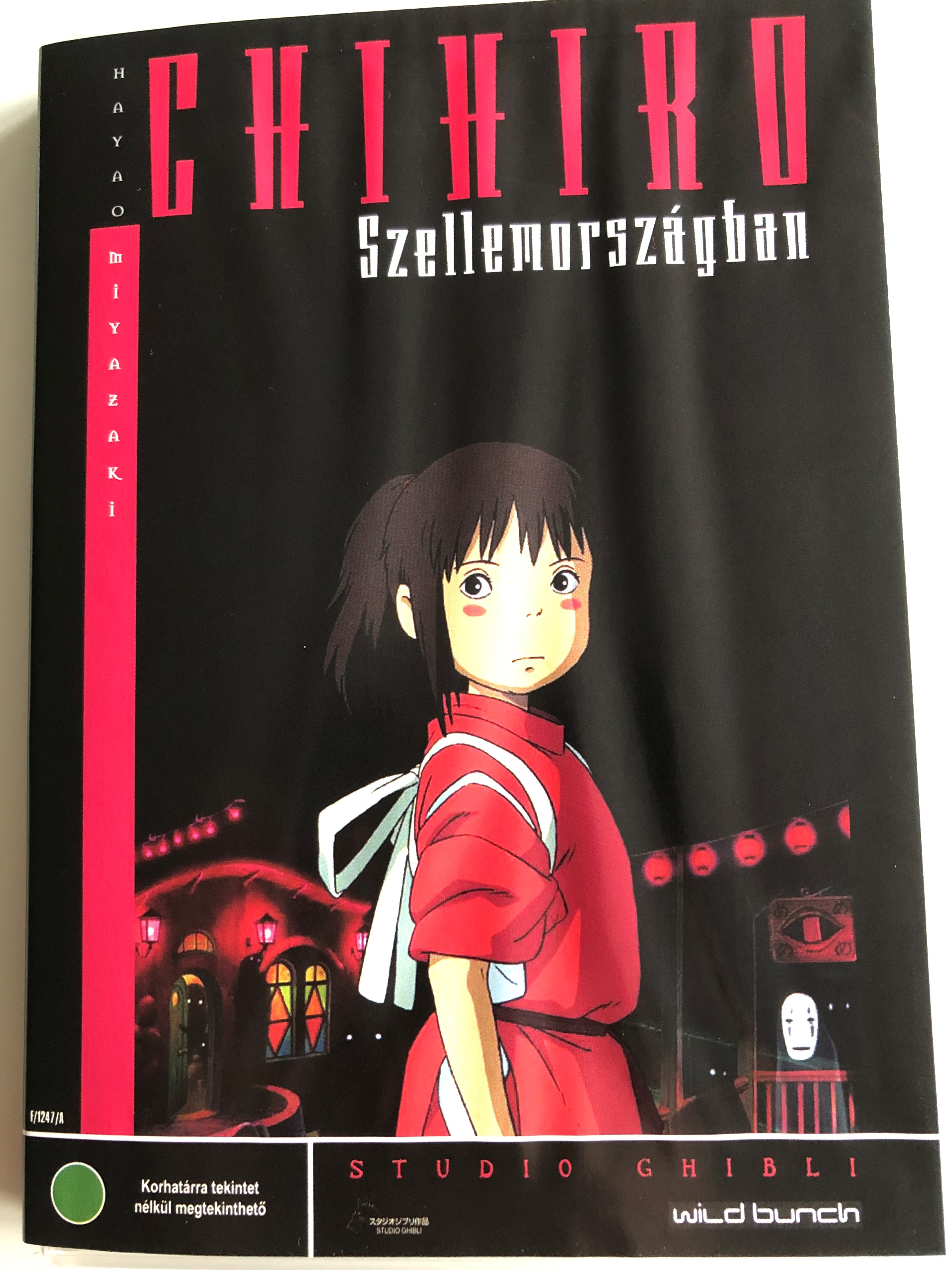 spirited-away-dvd-2001-chihiro-szellemorsz-gban-1.jpg