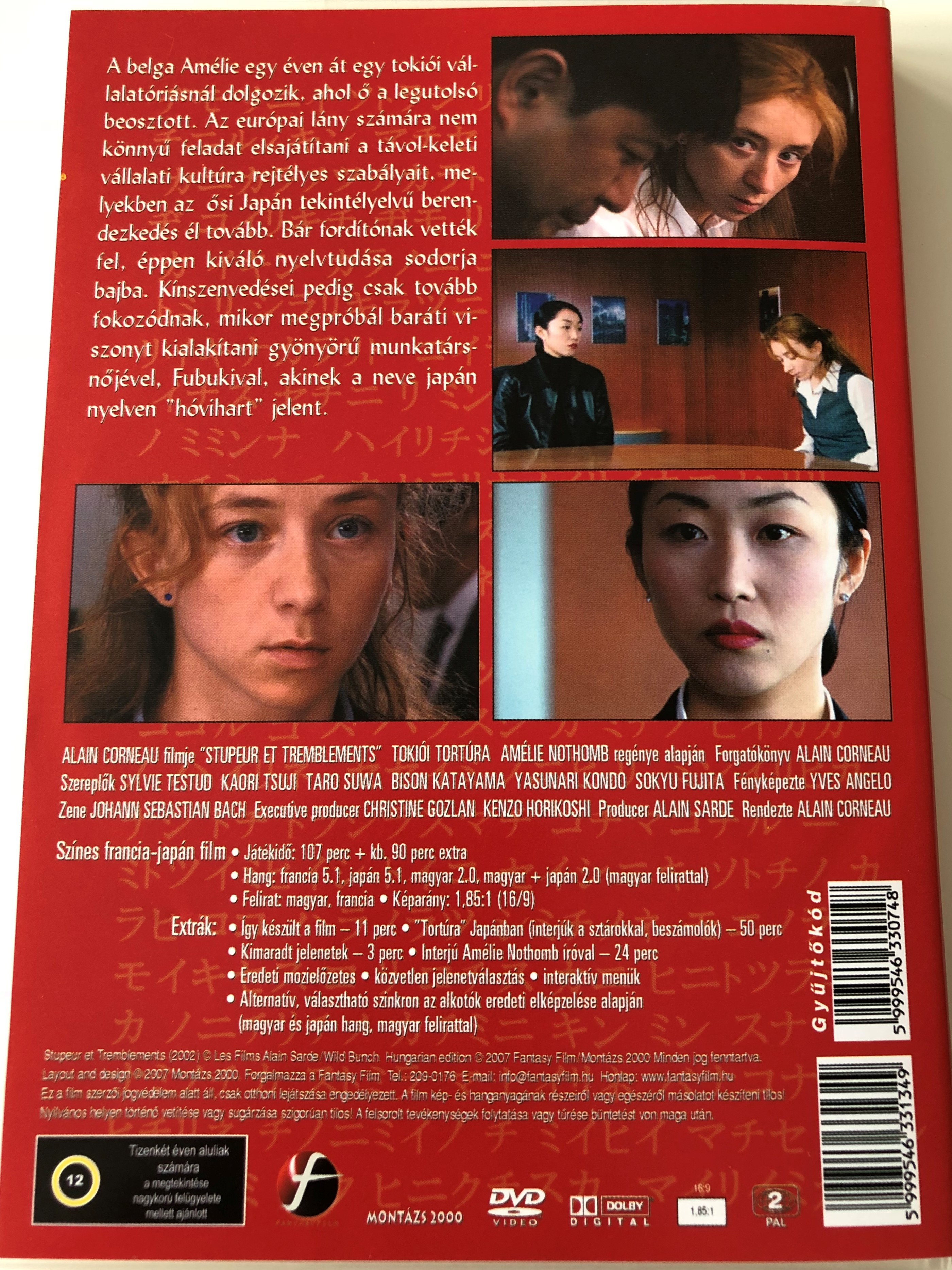 stupeur-et-tremblements-fear-and-trembling-dvd-2003-a-toki-i-tort-ra-directed-by-alain-corneau-starring-sylvie-testud-kaori-tsuji-taro-suwa-bison-katayama-2-.jpg