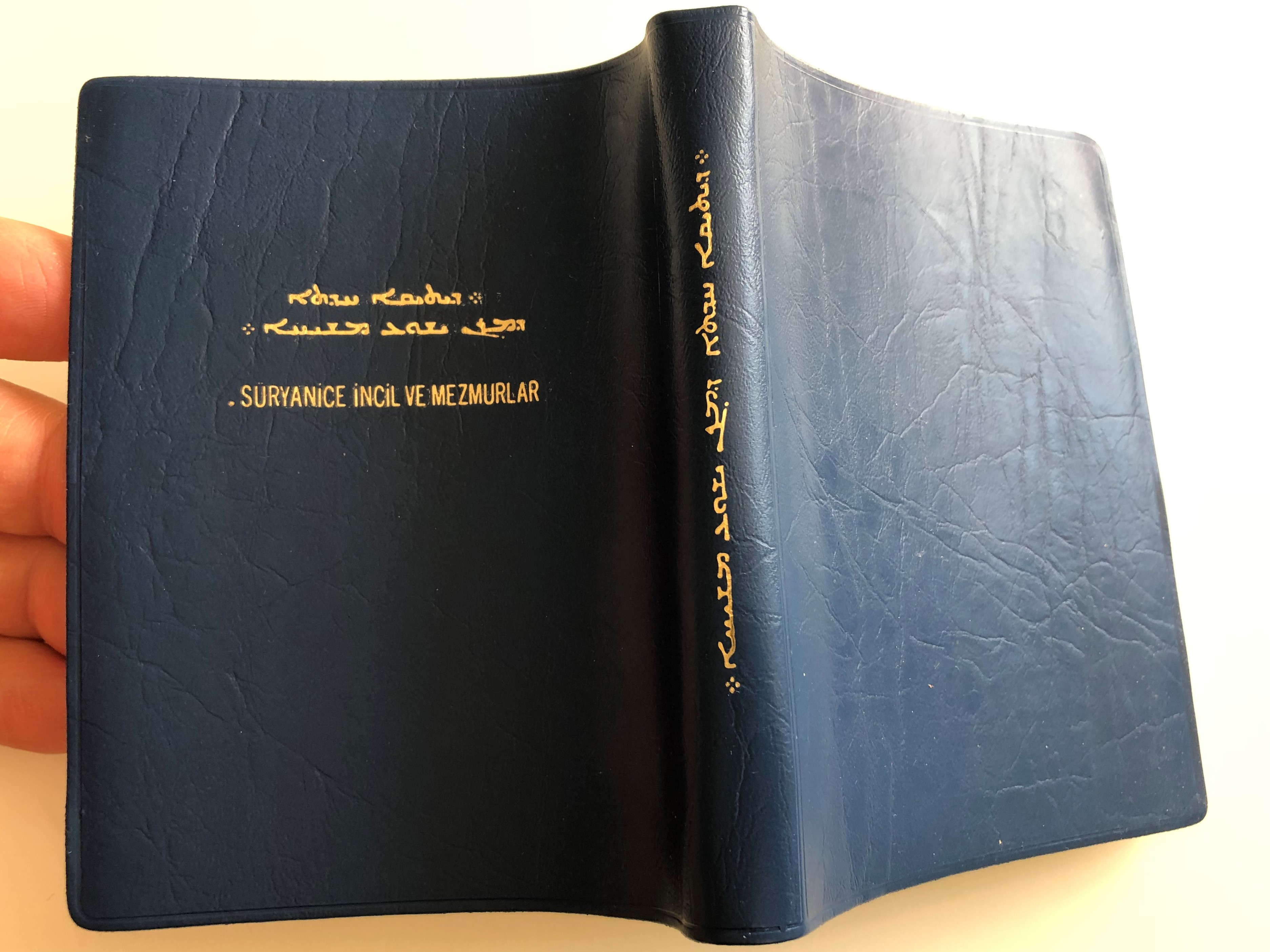 syriac-new-testament-and-psalms-s-ryanice-incil-ve-mezmurlar-blue-pocket-size-edition-342-ubs-epf-1991-4m-2.jpg