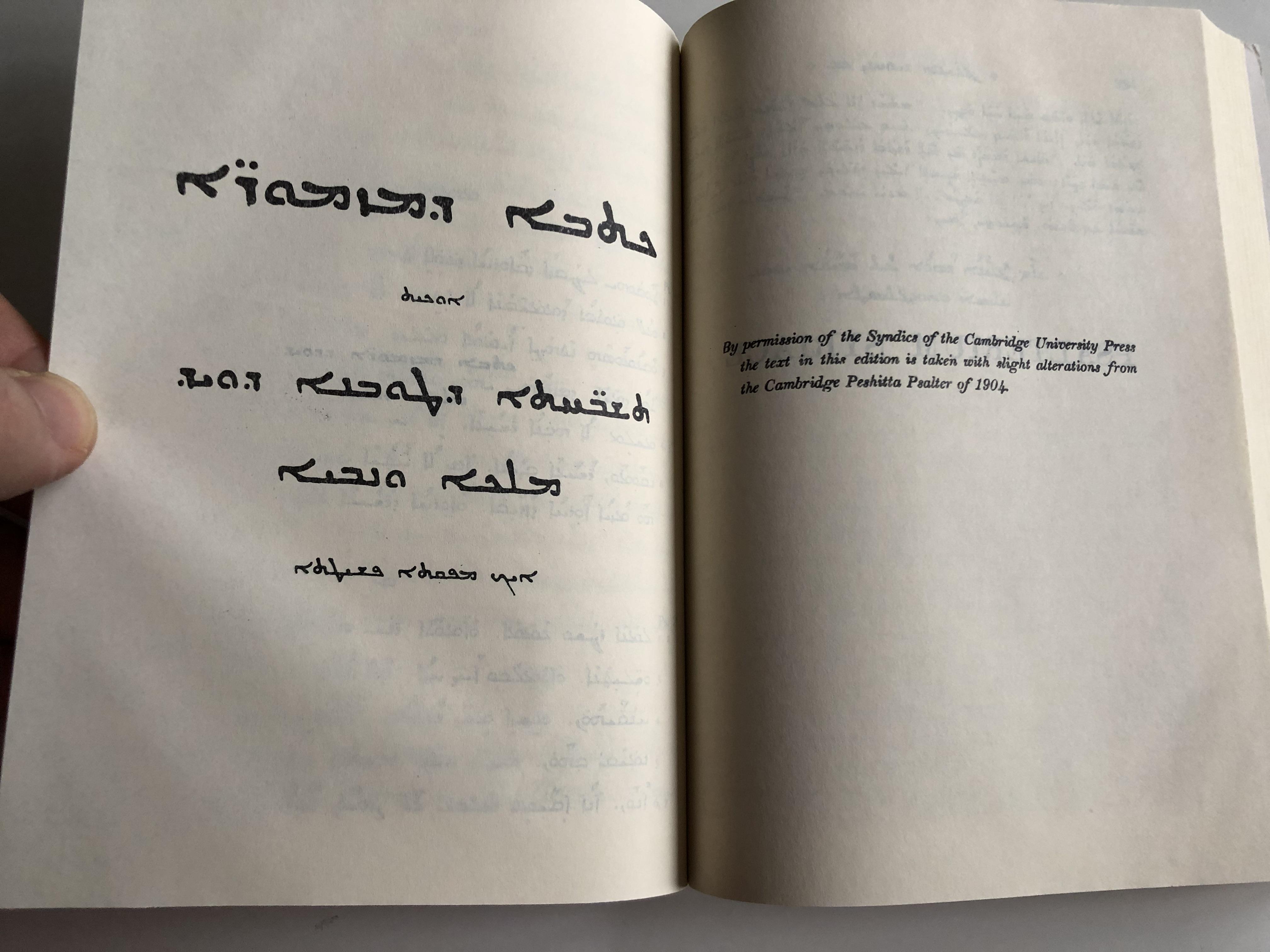 syriac-new-testament-and-psalms-ubs-epf-1998-pshitto-nt-10-.jpg