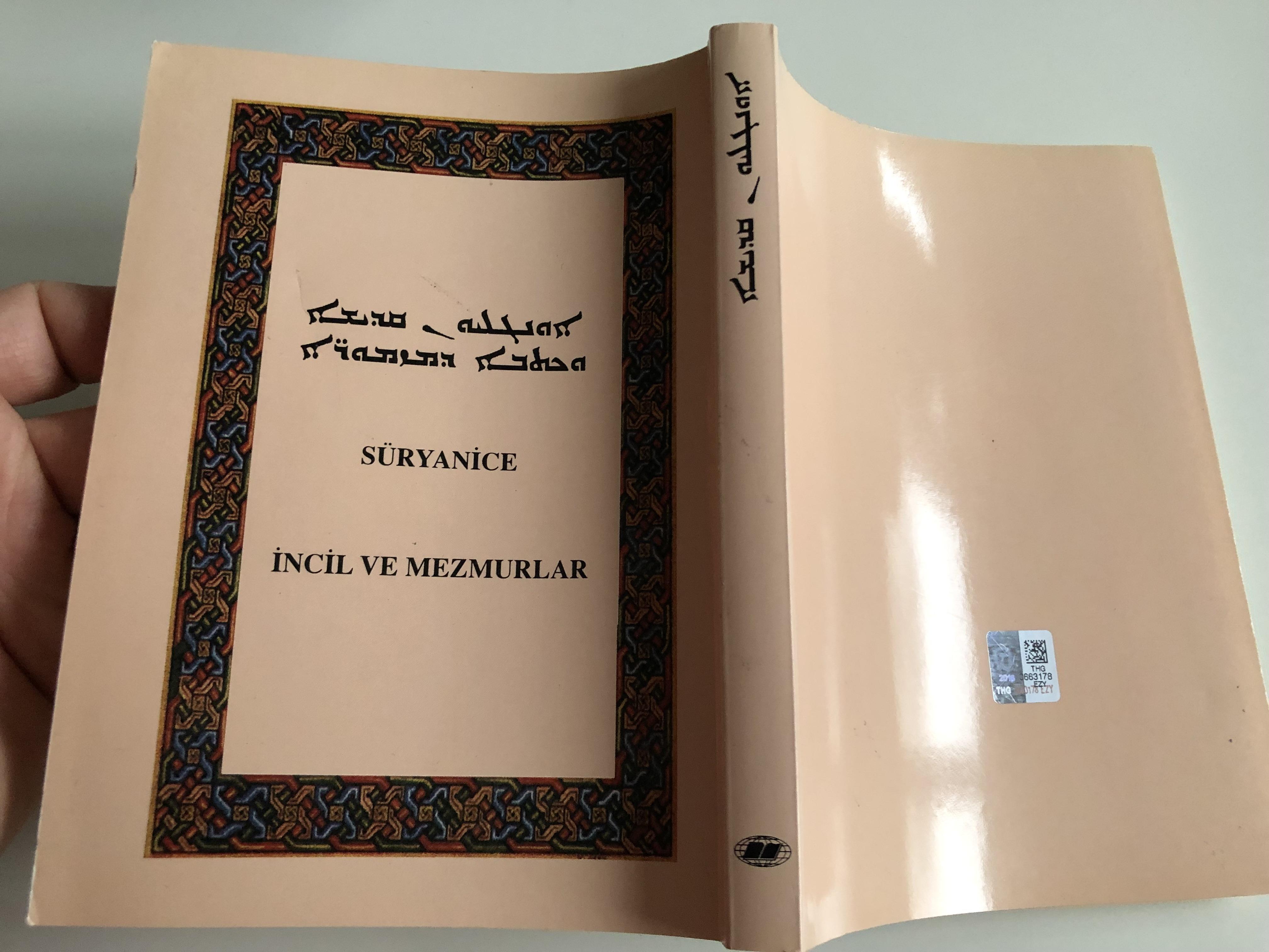 syriac-new-testament-and-psalms-ubs-epf-1998-pshitto-nt-2-.jpg