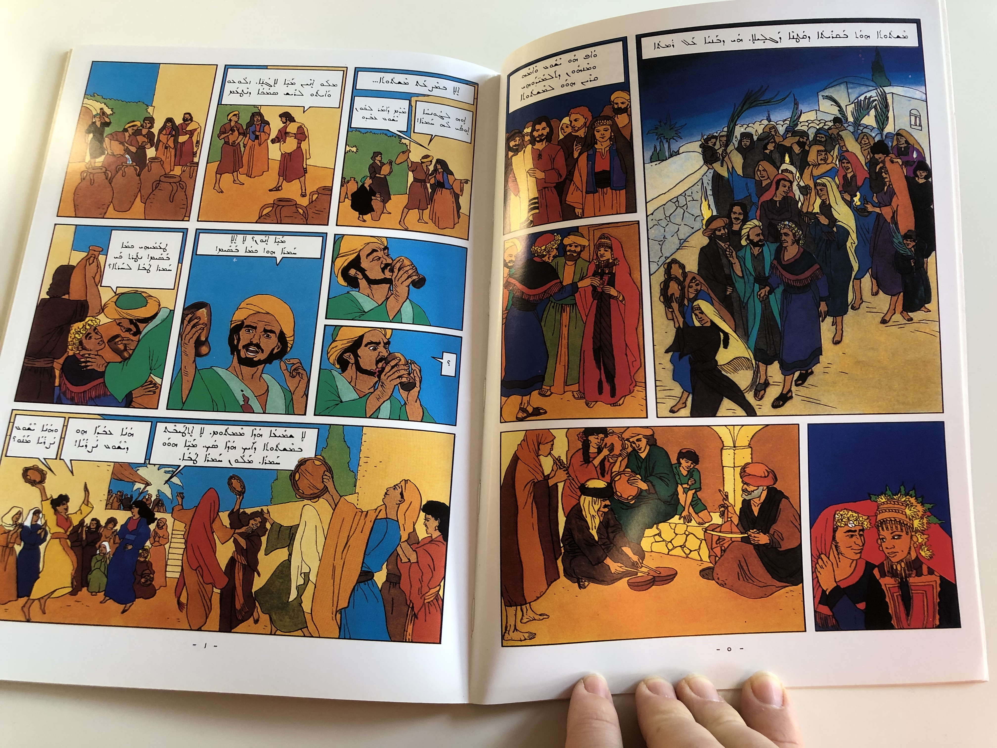 syriac-picture-new-testament-paperback-by-turkish-bible-society-5.jpg