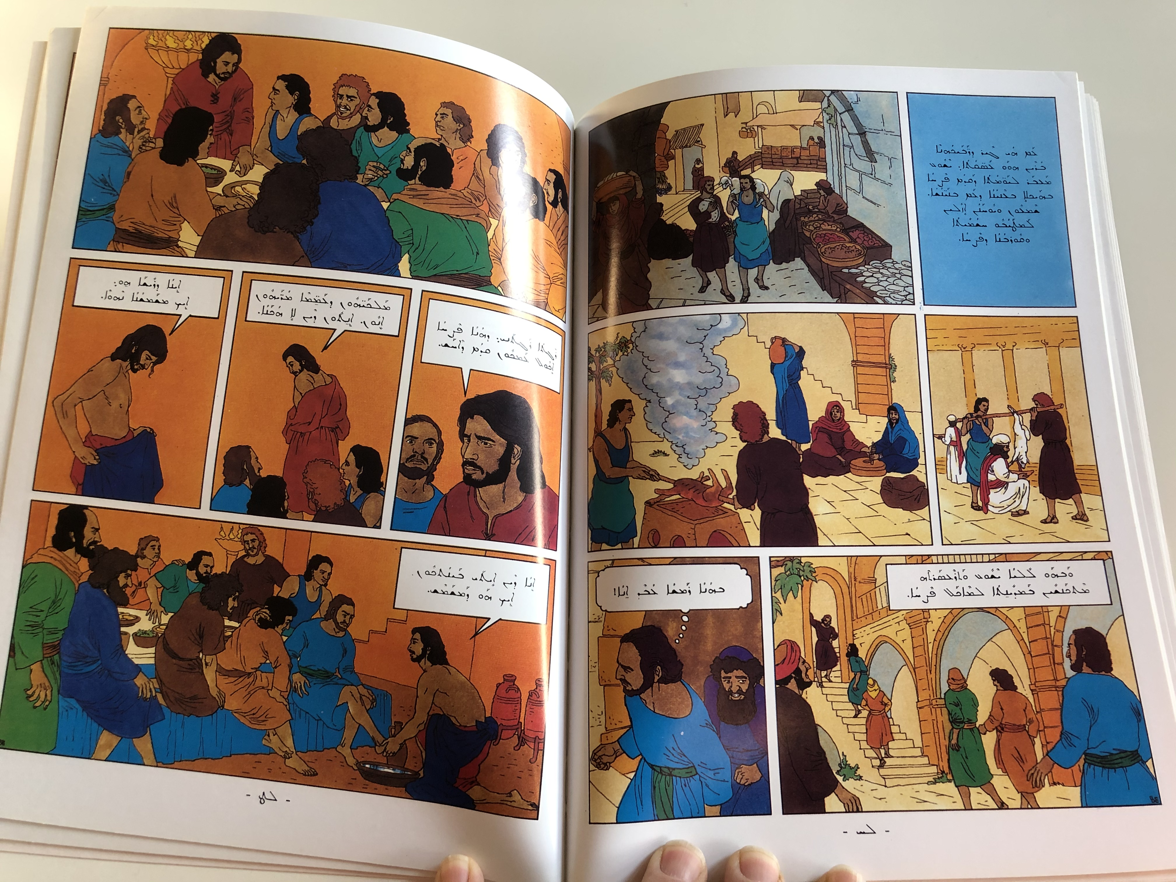 syriac-picture-new-testament-paperback-by-turkish-bible-society-8.jpg