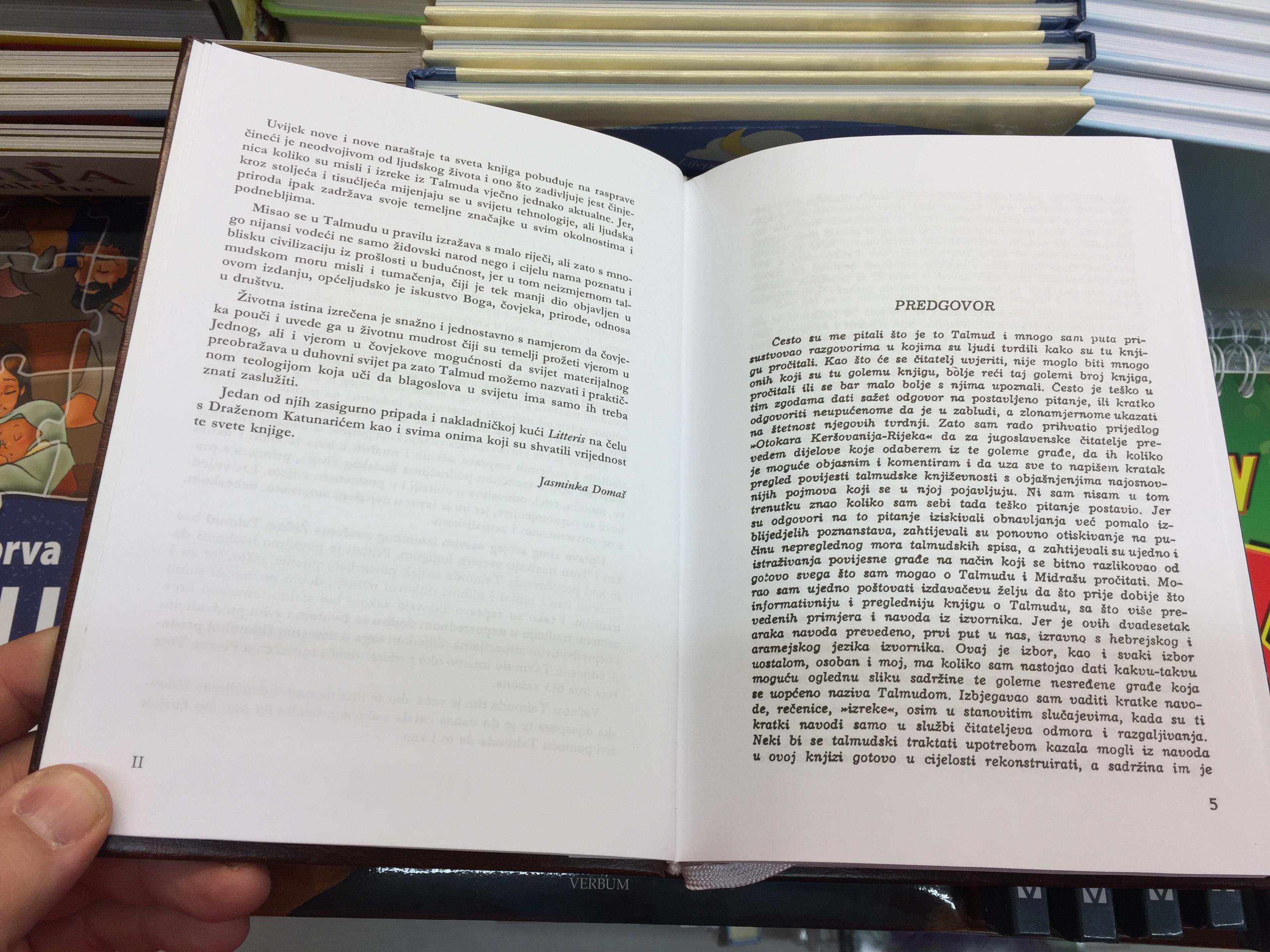 talmud-by-eugen-werber-izbor-i-prijevod-tekstova-s-hebrejskoga-i-aramejskoga-7.jpg