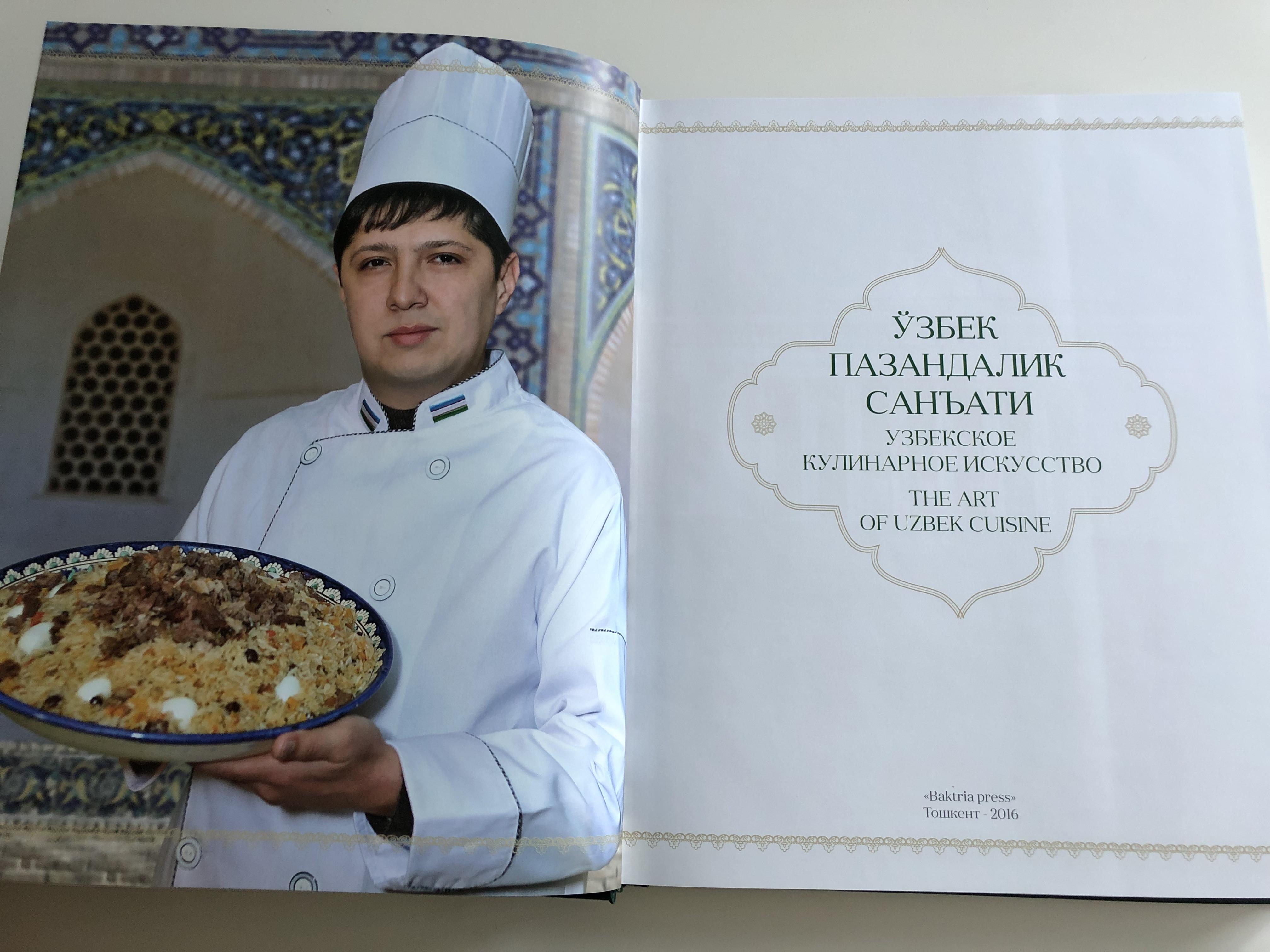 the-art-of-uzbek-cuisine-uzbek-russian-english-edition-hardcover-baktria-press-toshkent-2016-recipes-culture-cuisine-art-4-.jpg