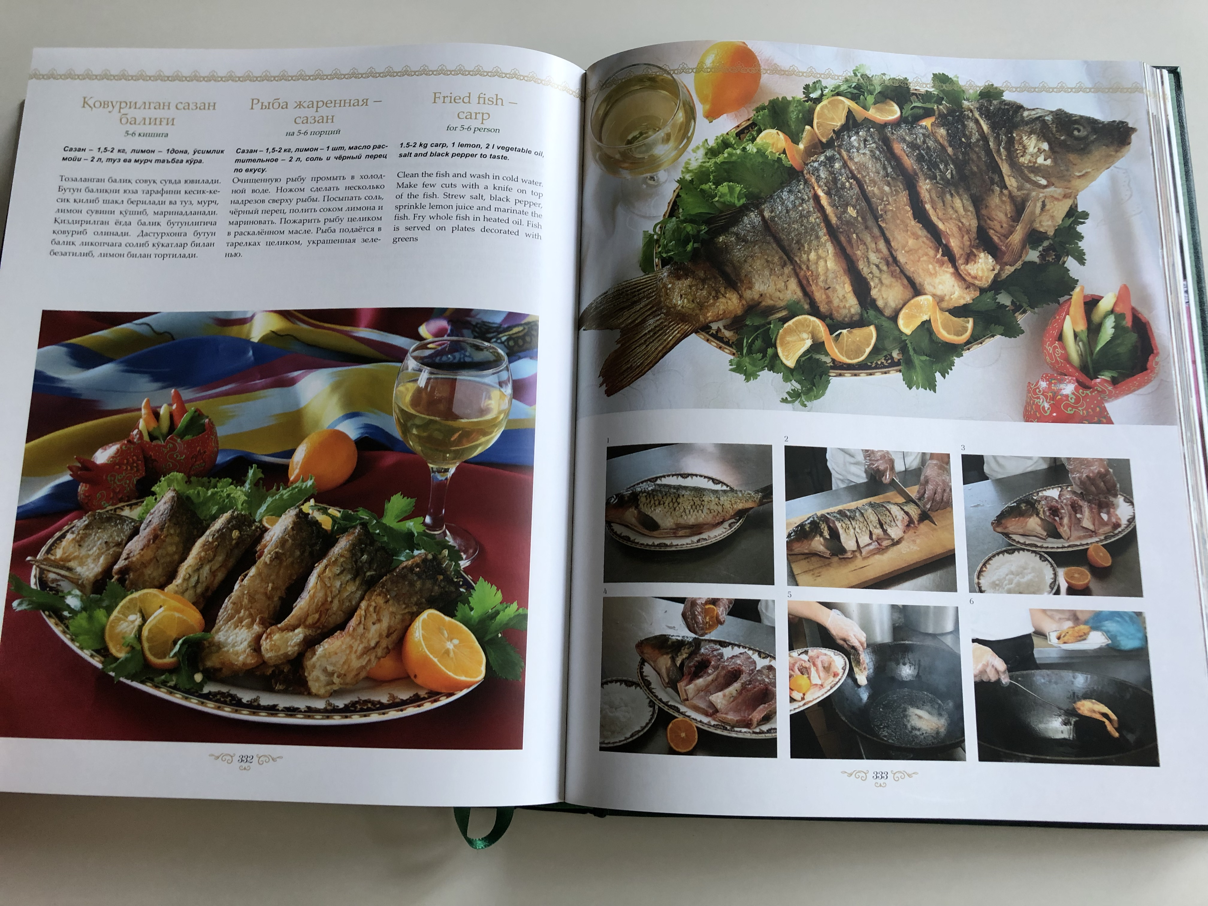 the-art-of-uzbek-cuisine-uzbek-russian-english-edition-hardcover-baktria-press-toshkent-2016-recipes-culture-cuisine-art-42-.jpg