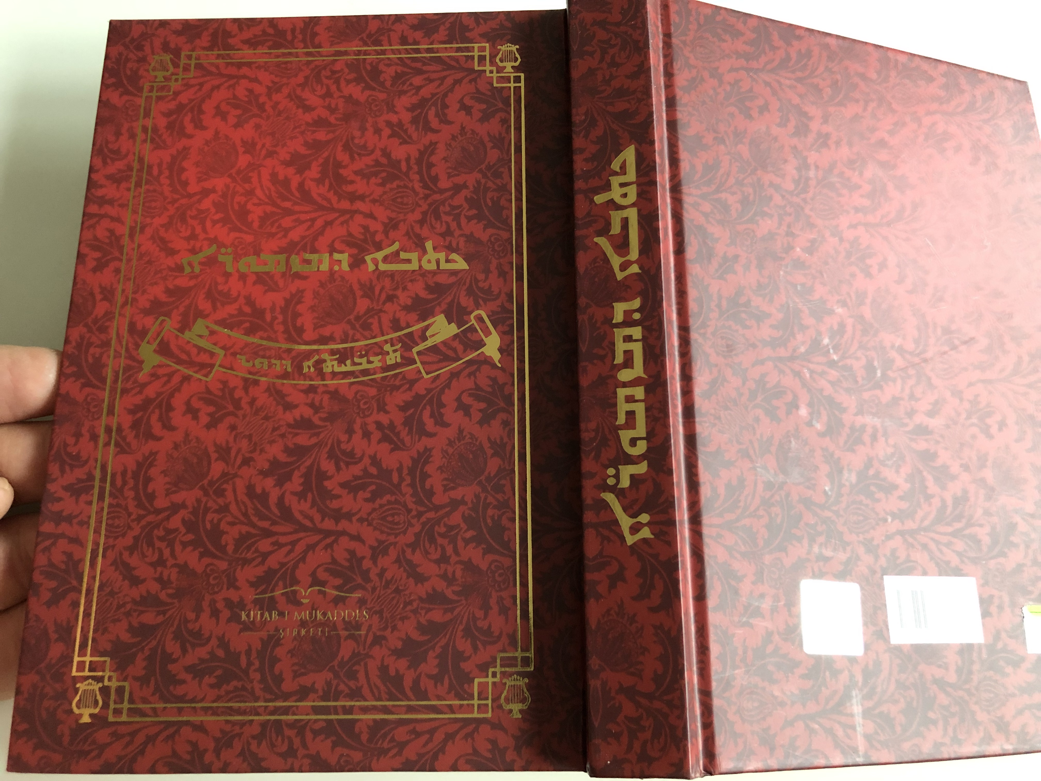 the-book-of-psalms-in-syriac-language-with-english-and-turkish-introduction-hardcover-18-.jpg