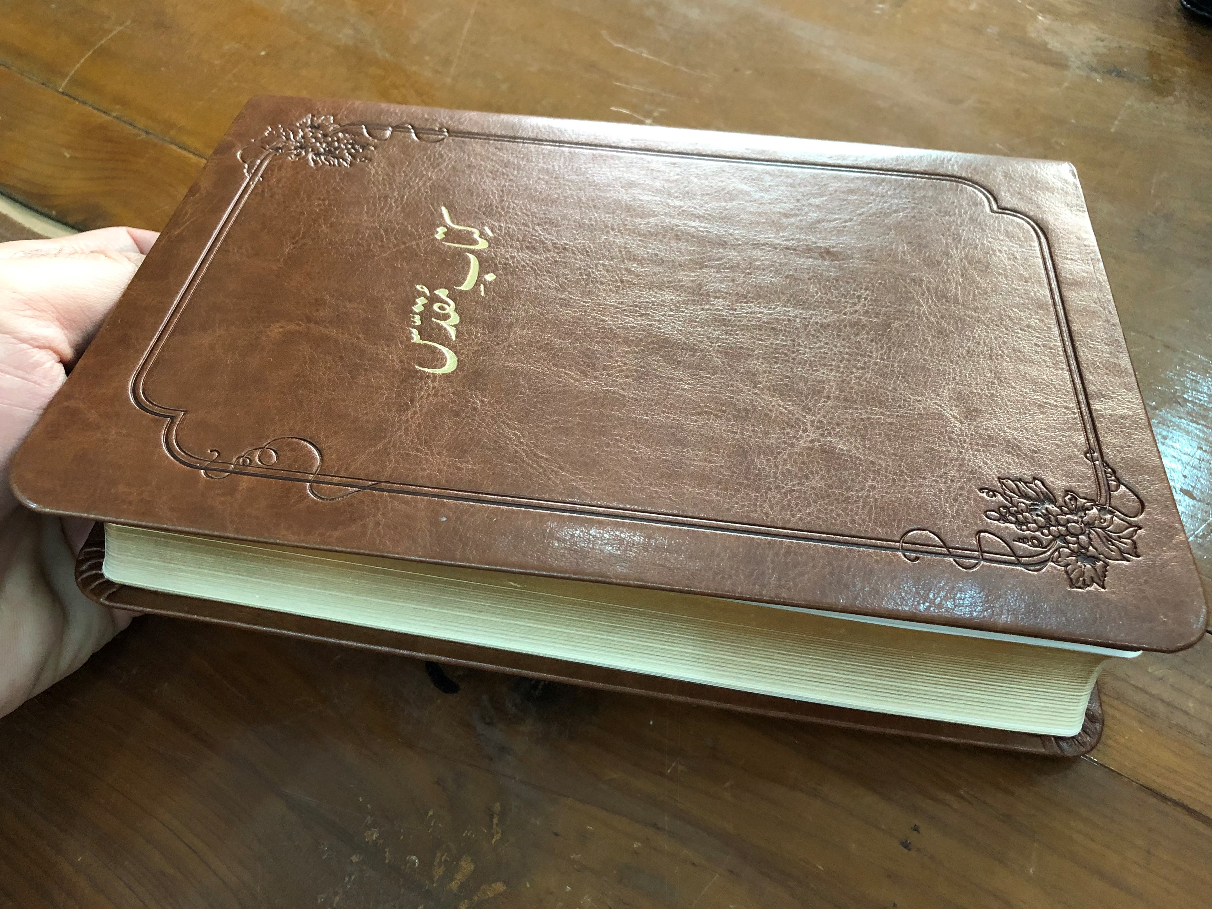 the-holy-bible-in-urdu-brown-leather-bound-revised-version-pakistan-bible-society-2017-golden-page-edges-color-maps-3-.jpg