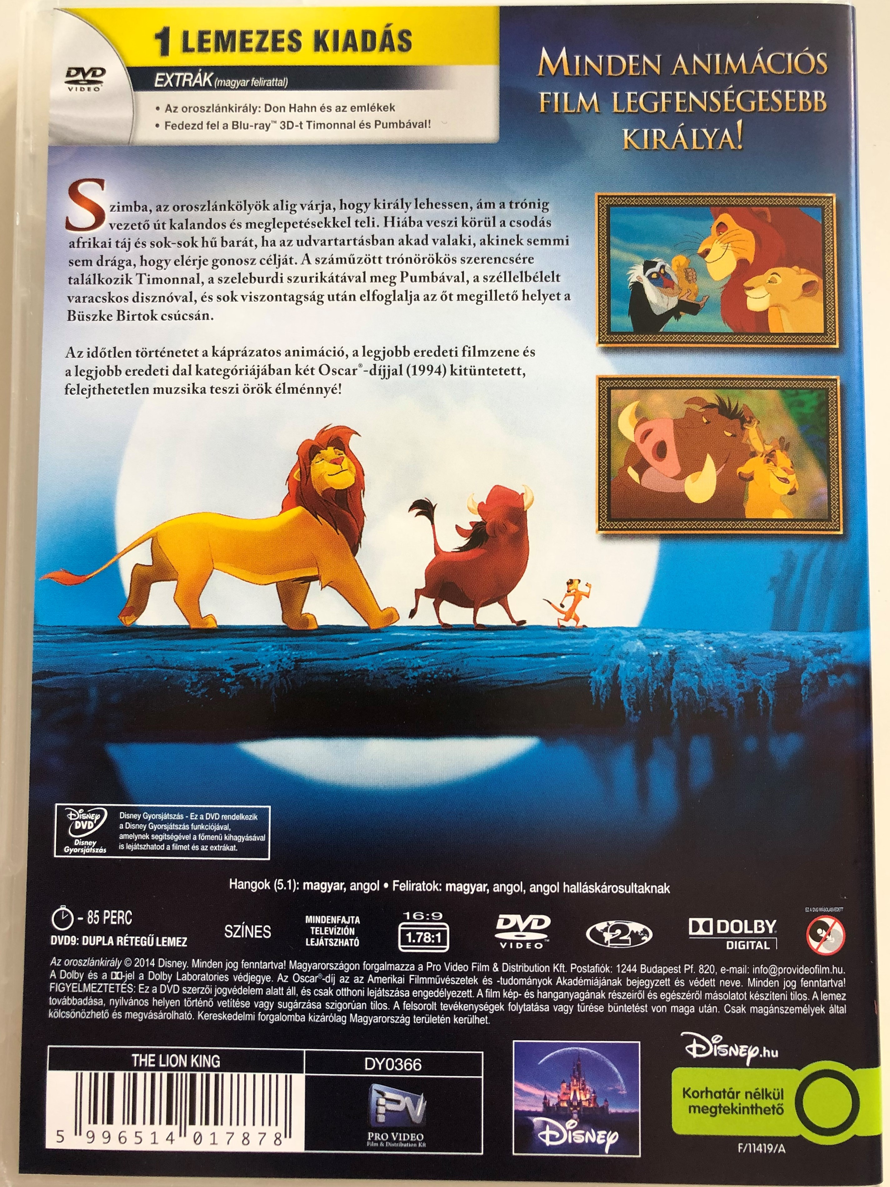 the-lion-king-dvd-1994-az-oroszl-nkir-ly-directed-by-roger-allers-rob-minkoff-2-.jpg