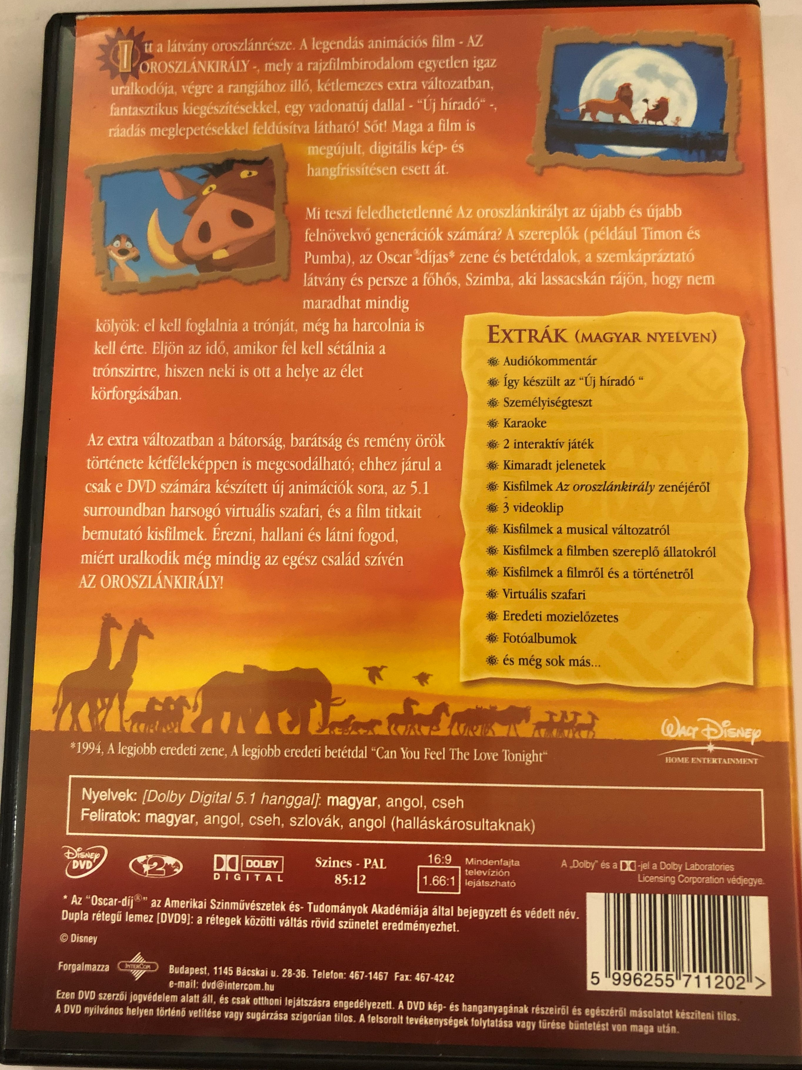 the-lion-king-hungarian-special-edition-dvd-1994-az-oroszl-nkir-ly-directed-by-roger-allers-rob-minkoff-2.jpg