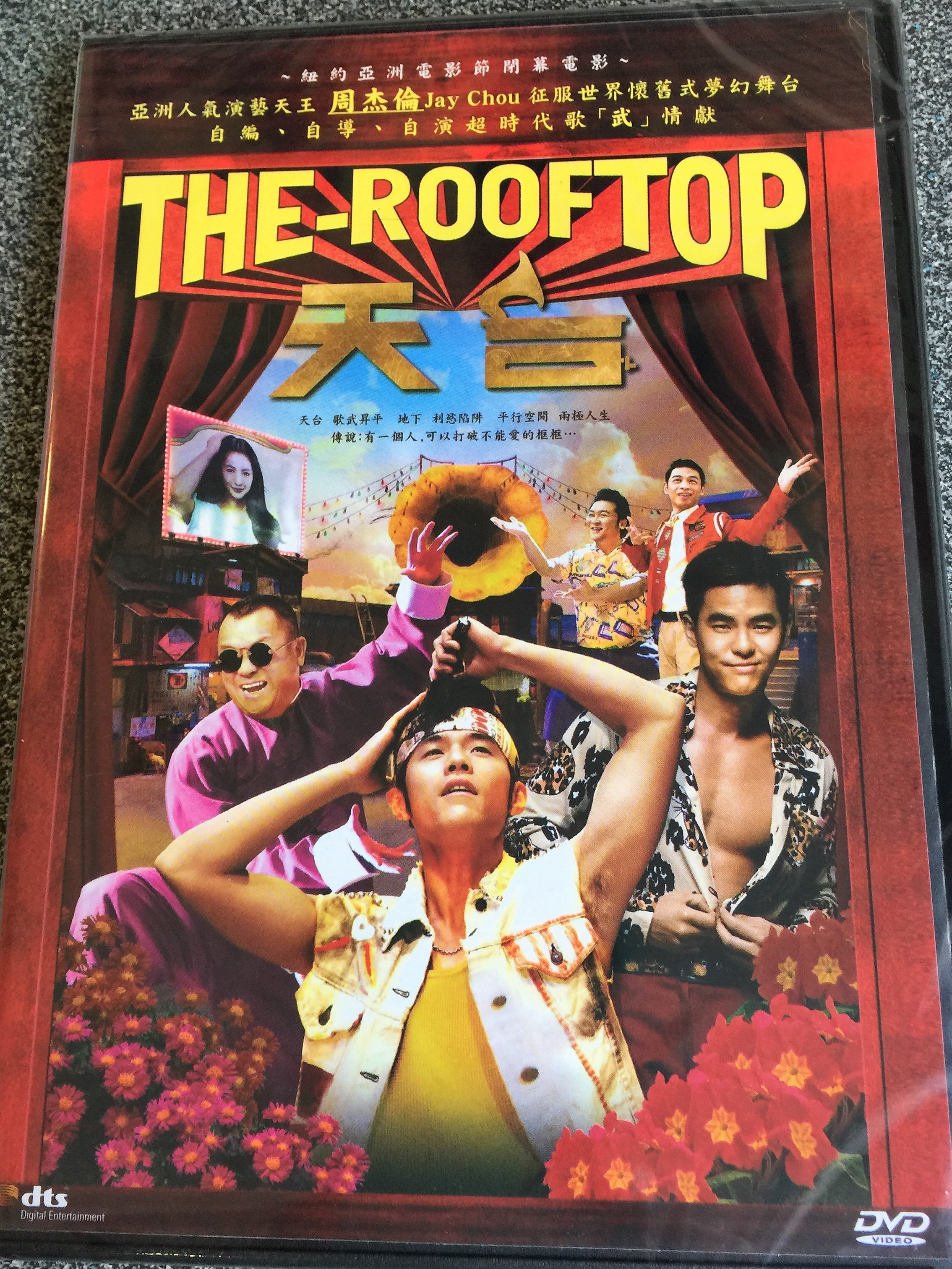 the-rooftop-dvd-2013-directed-by-jay-chou-1.jpg