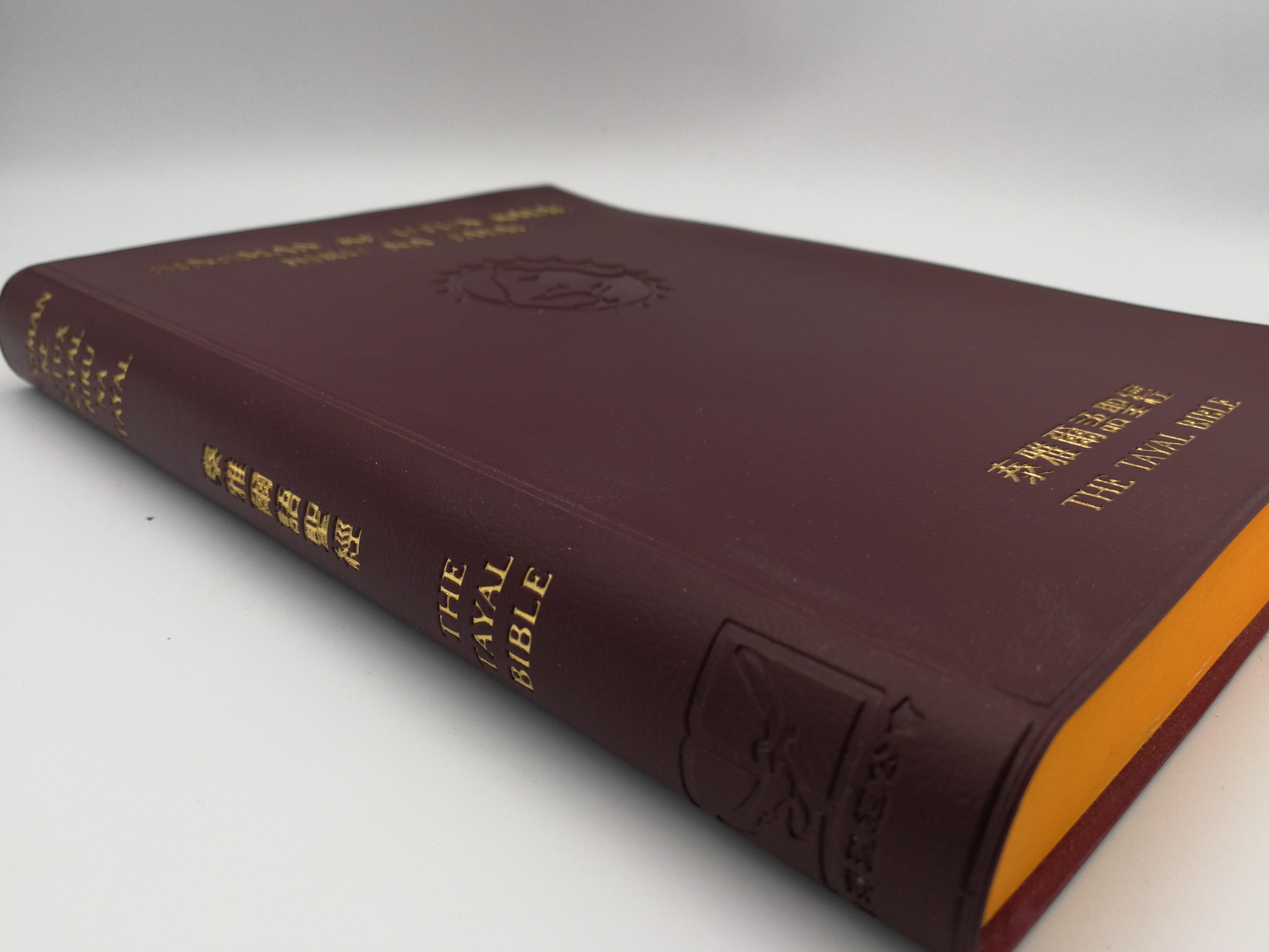 the-tayal-bible-in-today-s-taiwan-tayal-version-2.jpg