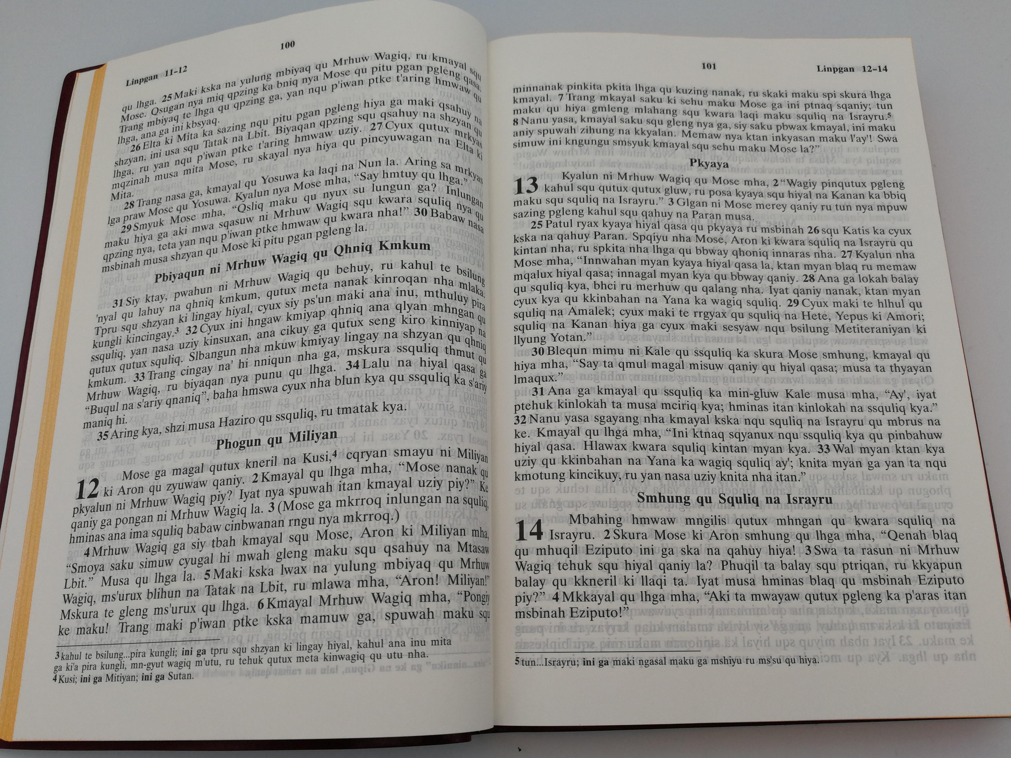 the-tayal-bible-in-today-s-taiwan-tayal-version-8.jpg