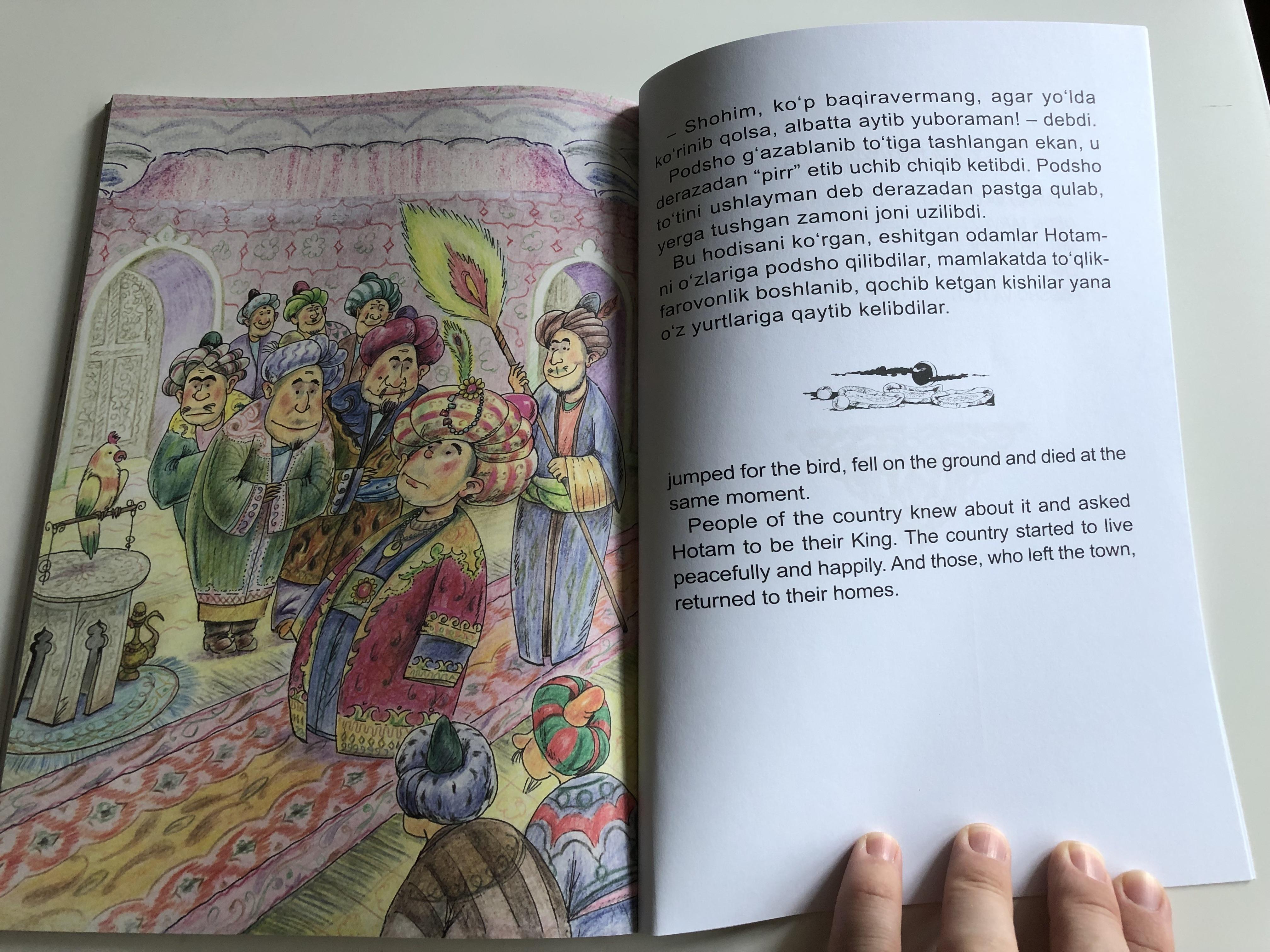 the-uzbek-folk-tales-o-zbek-xalq-ertaklari-by-husan-sodikov-uzbek-english-bilingual-edition-art-flex-paperback-2017-great-gift-for-children-10-.jpg