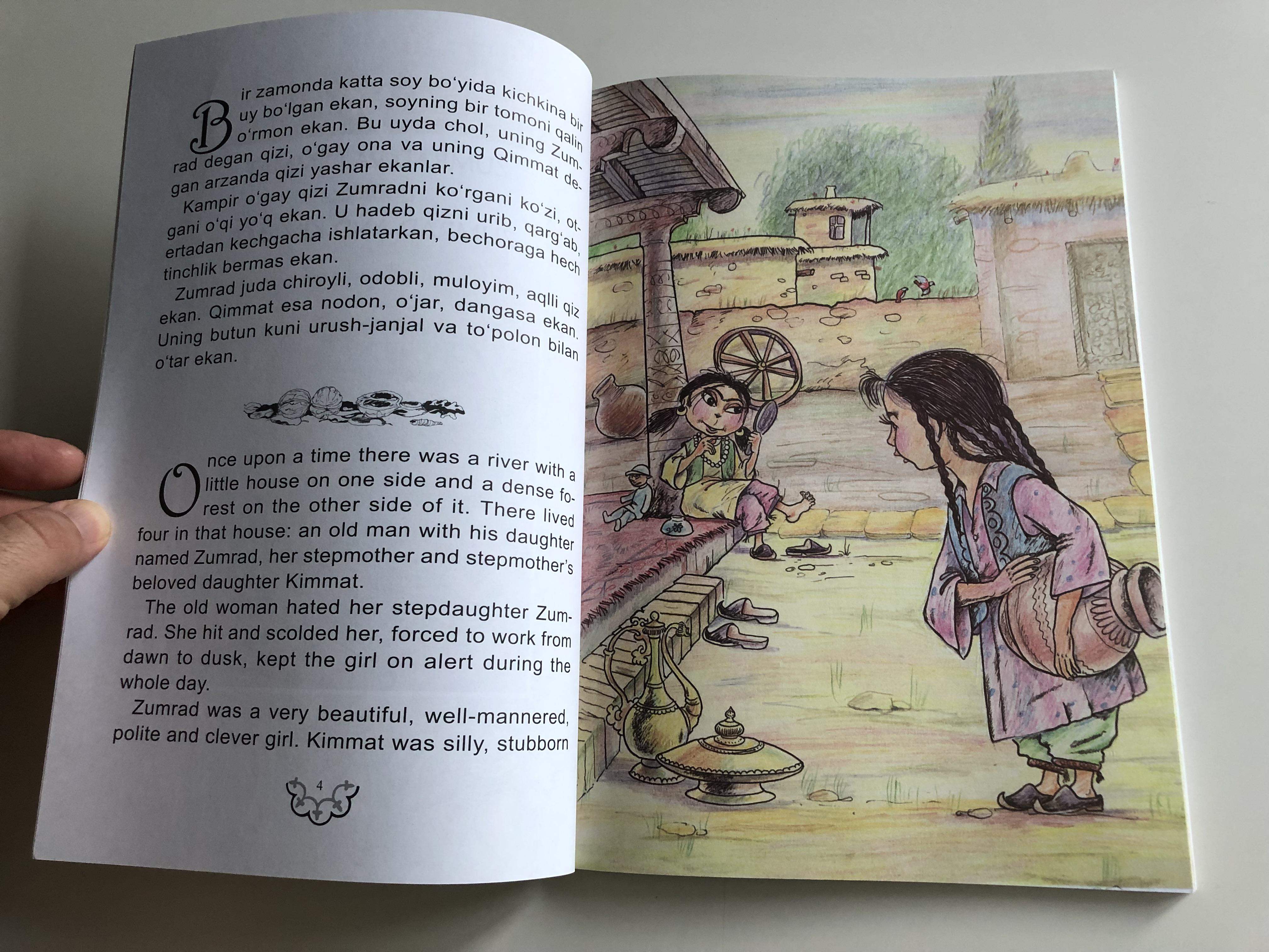 the-uzbek-folk-tales-o-zbek-xalq-ertaklari-by-husan-sodikov-uzbek-english-bilingual-edition-art-flex-paperback-2017-great-gift-for-children-4-.jpg