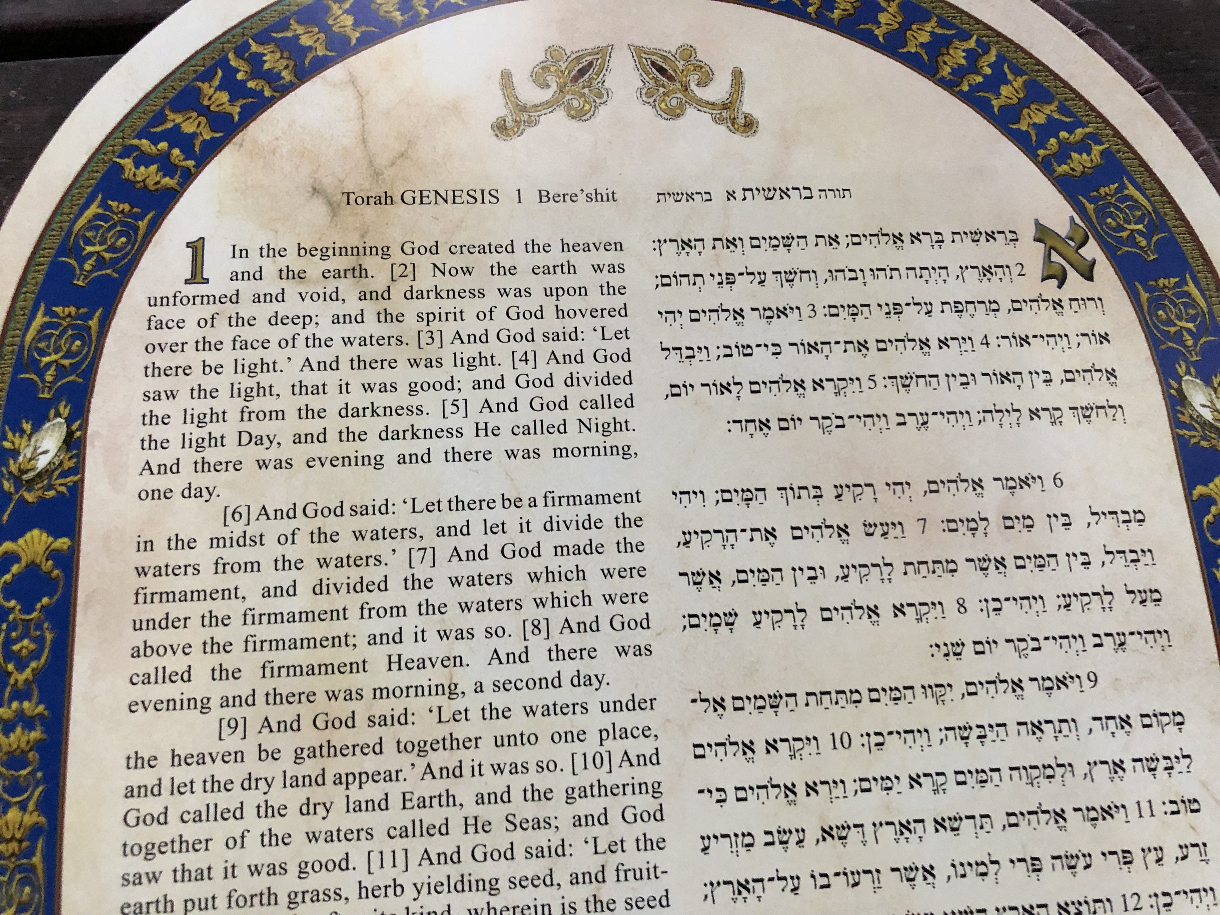 torah-holy-land-edition-the-five-books-of-moses-in-hebrew-and-english-zvi-zachor-2nd-printing-2016-14-.jpg