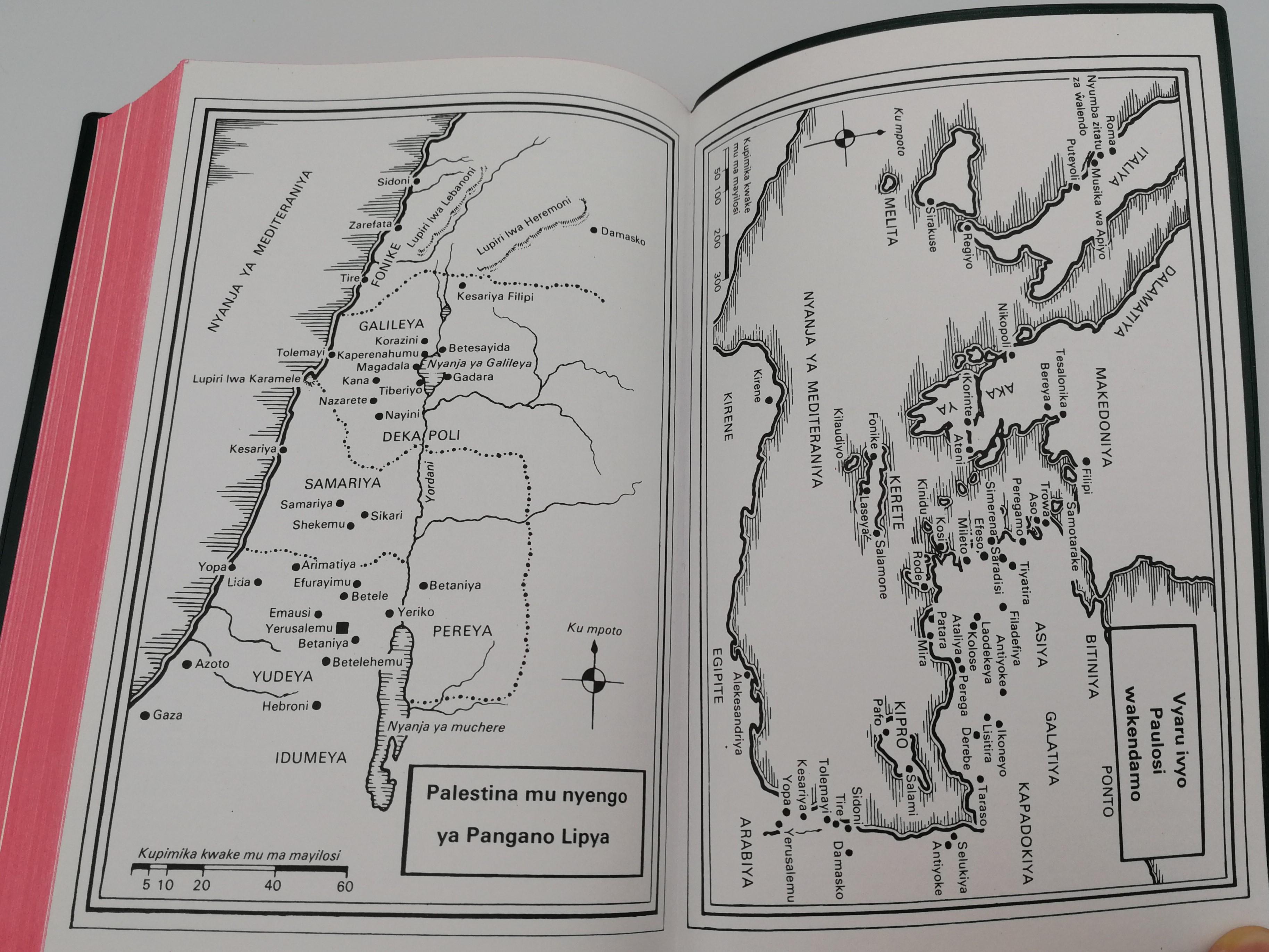 tumbuka-language-holy-bible-mazgu-gha-chiuta-15.jpg