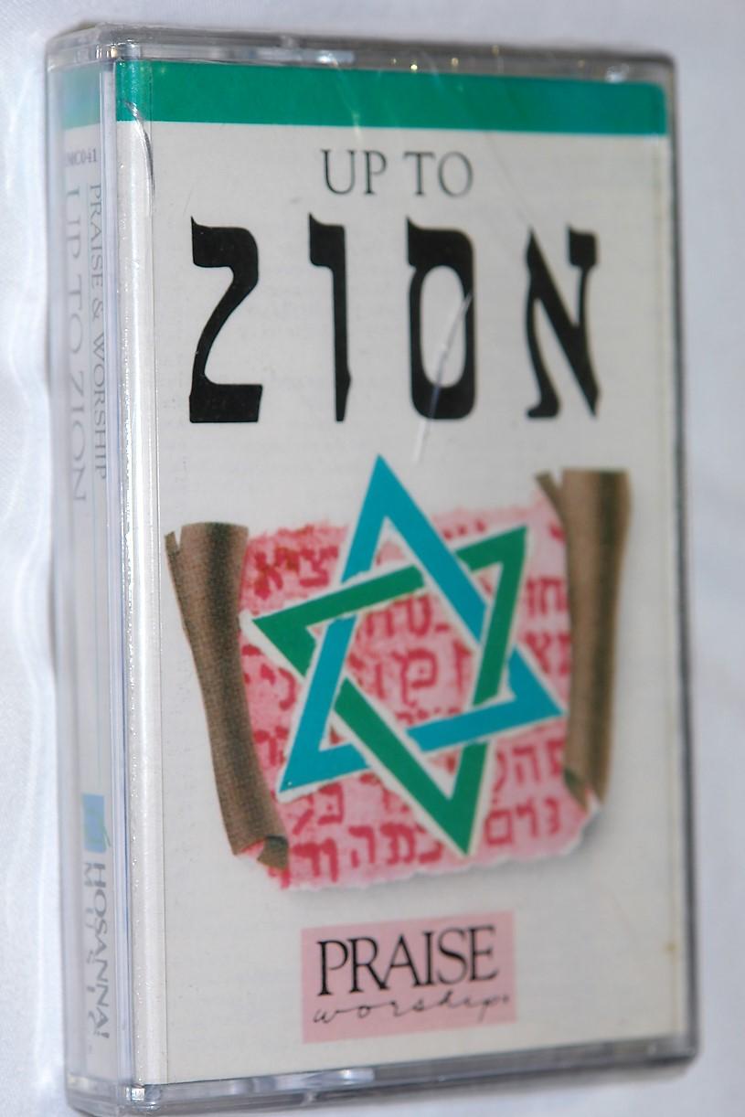 up-to-zion-praise-worship-hosanna-music-audio-cassette-hmc041-1-.jpg